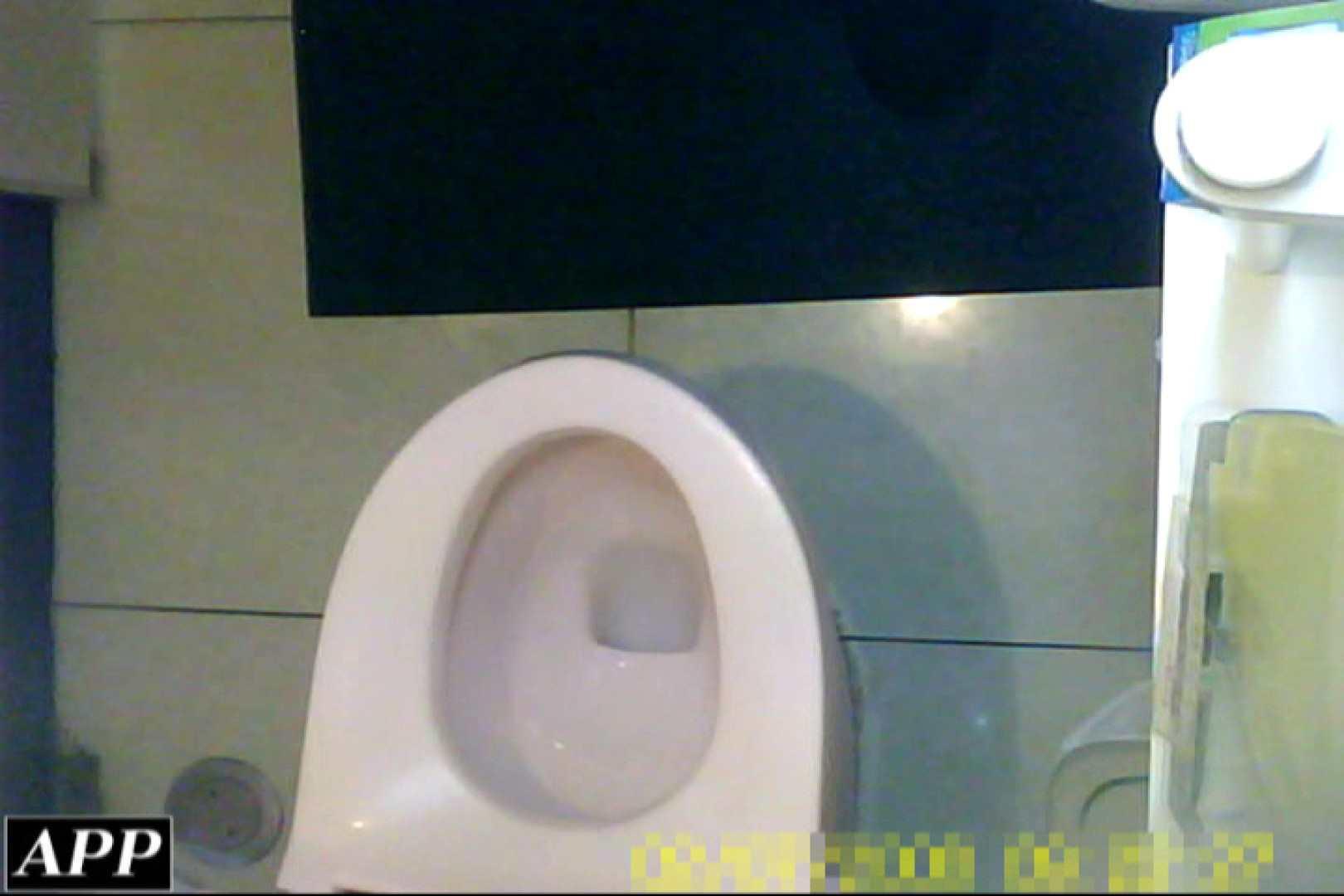 3視点洗面所 vol.058 エロティックなOL | 洗面所はめどり  88画像 21