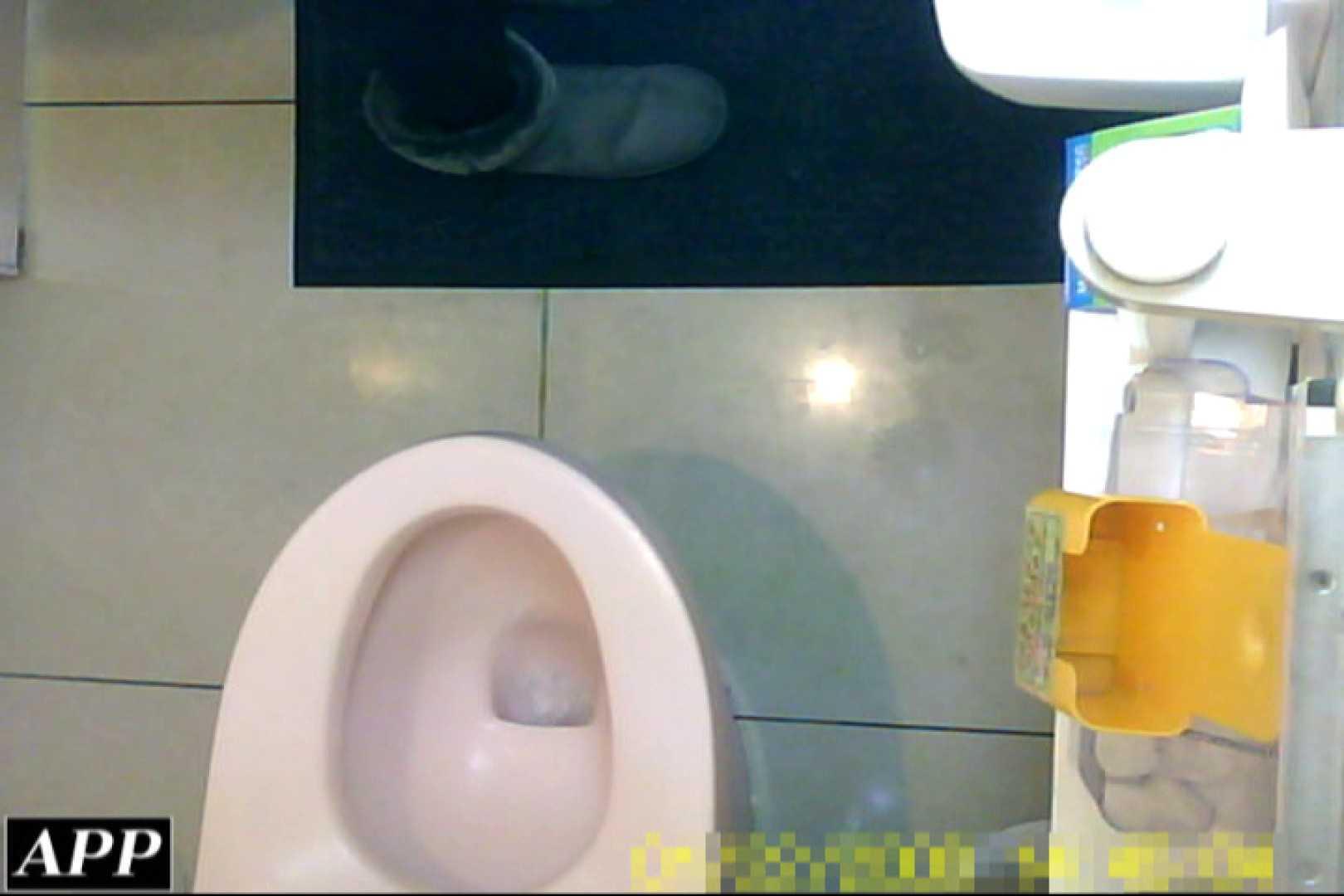 3視点洗面所 vol.058 エロティックなOL | 洗面所はめどり  88画像 57