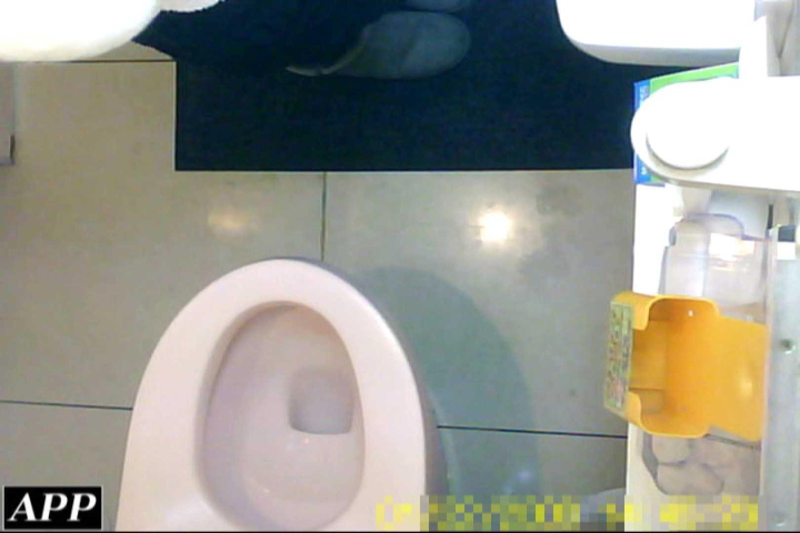 3視点洗面所 vol.058 エロティックなOL | 洗面所はめどり  88画像 59