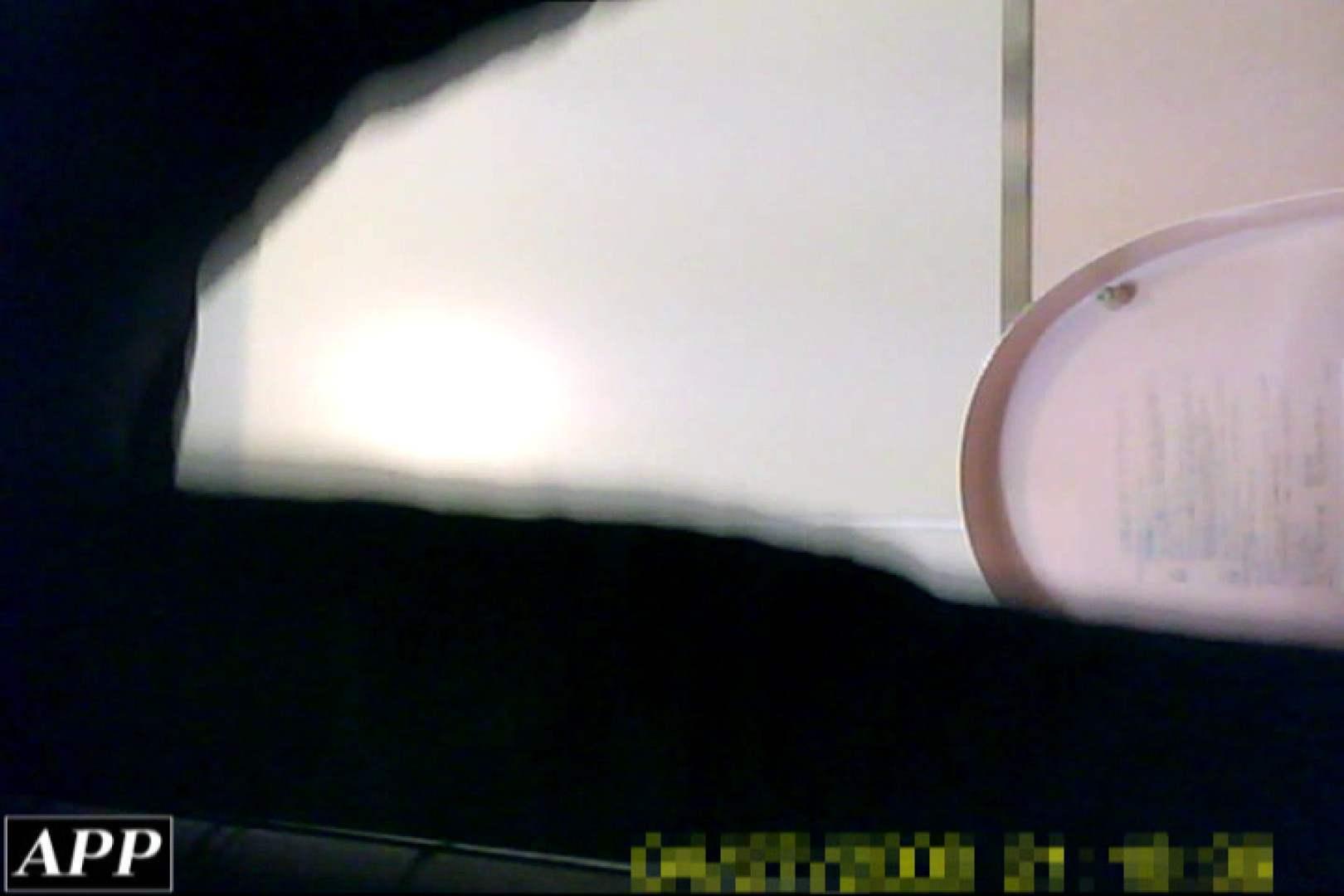 3視点洗面所 vol.058 エロティックなOL  88画像 76