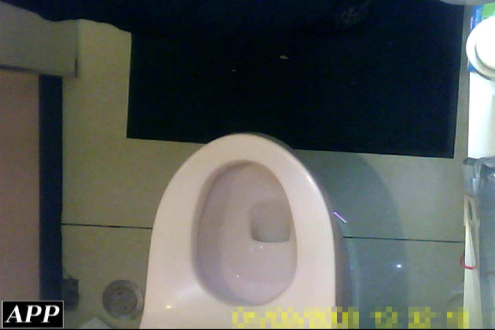 3視点洗面所 vol.060 洗面所はめどり | エロティックなOL  68画像 19