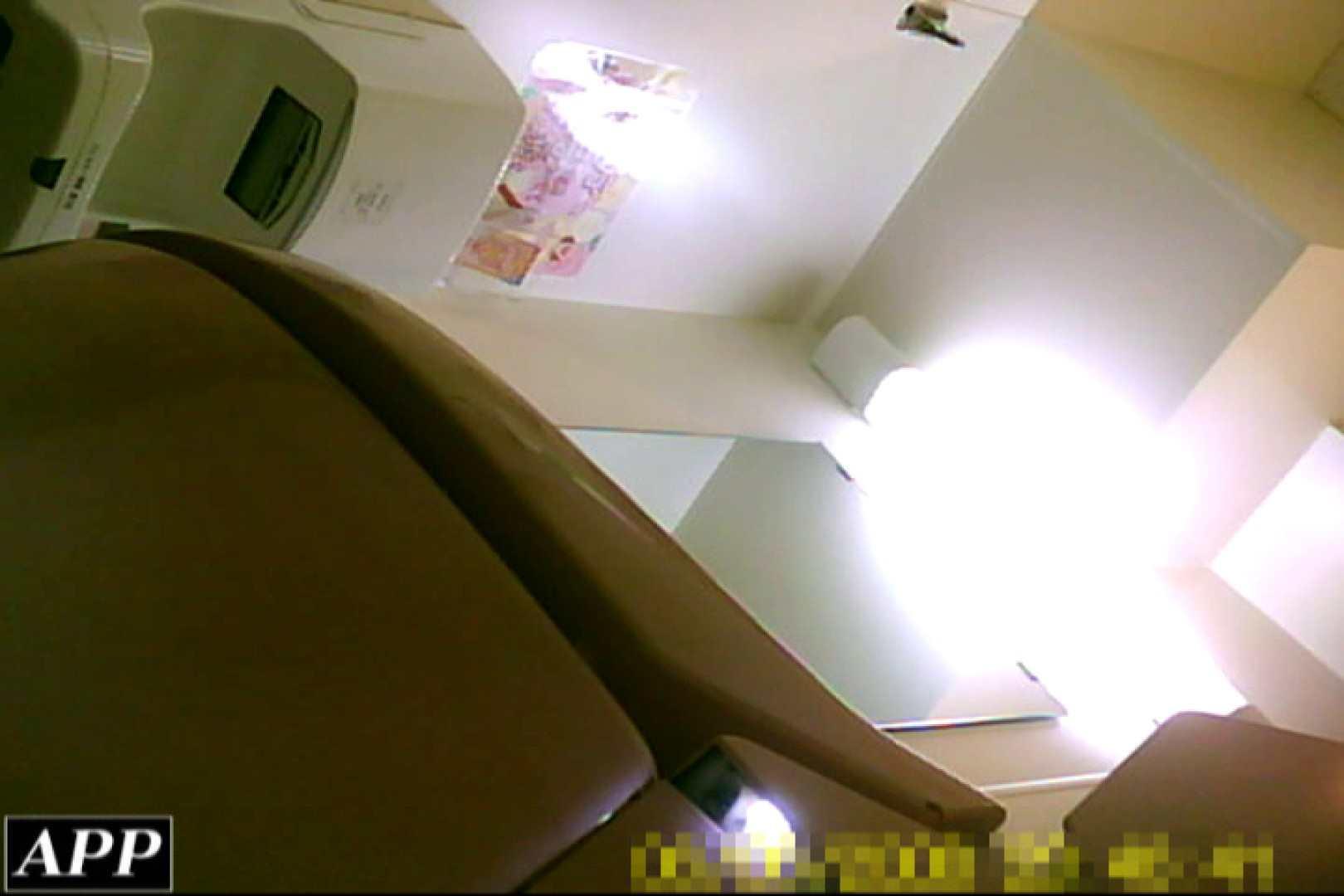 3視点洗面所 vol.061 エロティックなOL   洗面所はめどり  80画像 7