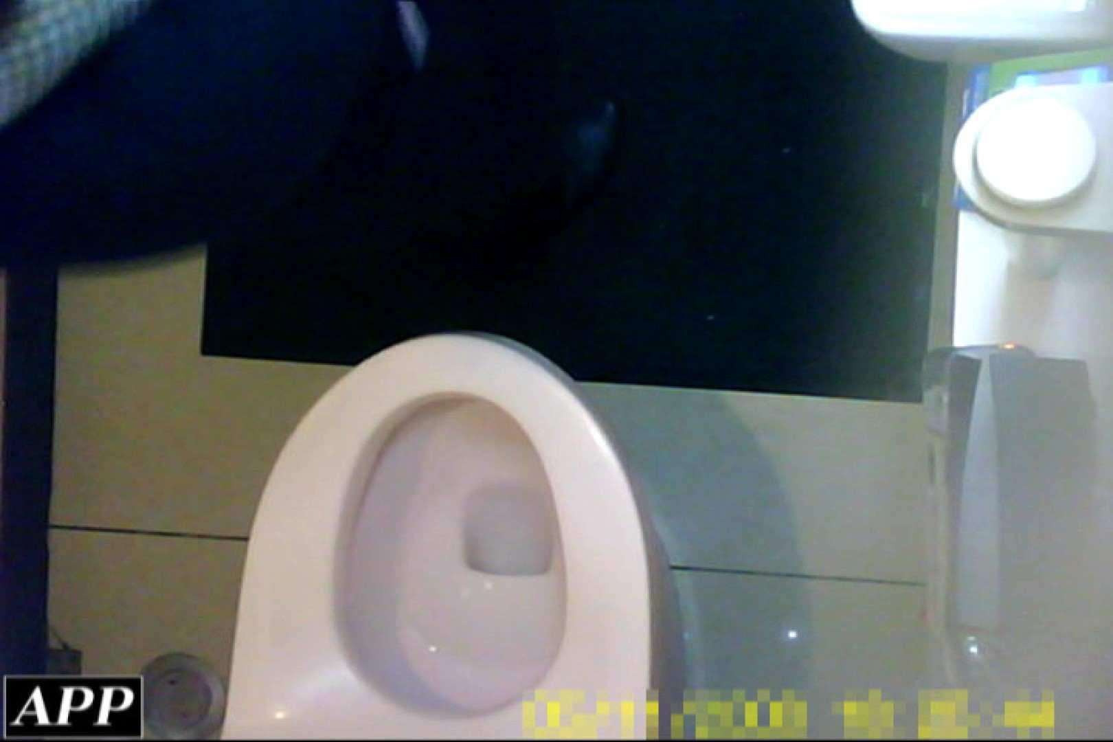 3視点洗面所 vol.061 エロティックなOL   洗面所はめどり  80画像 9