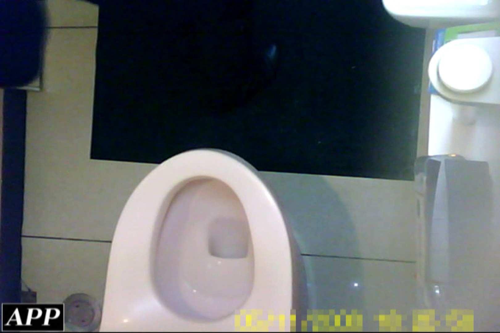 3視点洗面所 vol.061 エロティックなOL  80画像 10