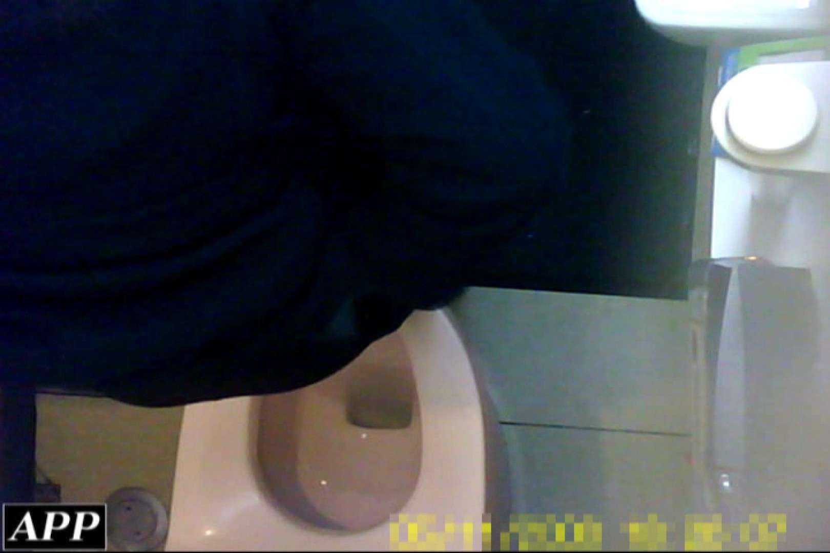 3視点洗面所 vol.061 エロティックなOL   洗面所はめどり  80画像 13