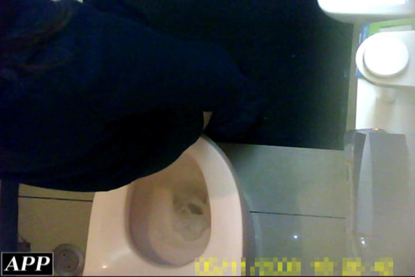3視点洗面所 vol.061 エロティックなOL   洗面所はめどり  80画像 17