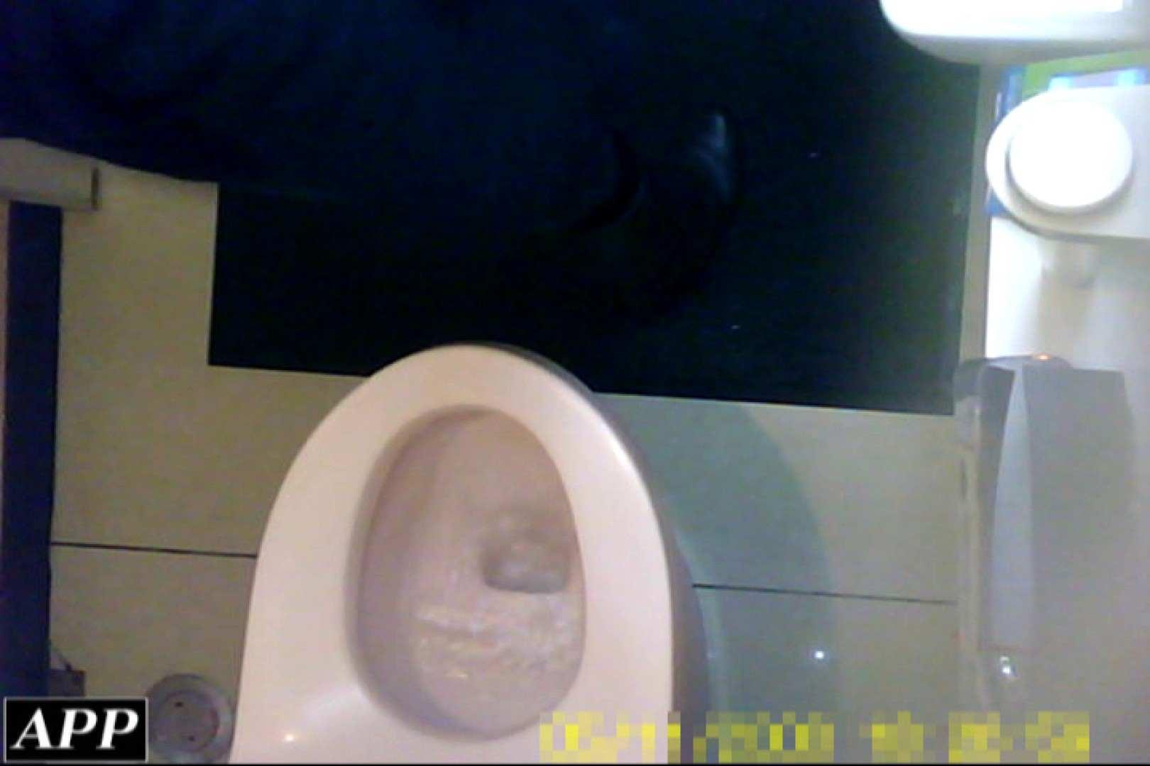 3視点洗面所 vol.061 エロティックなOL  80画像 20