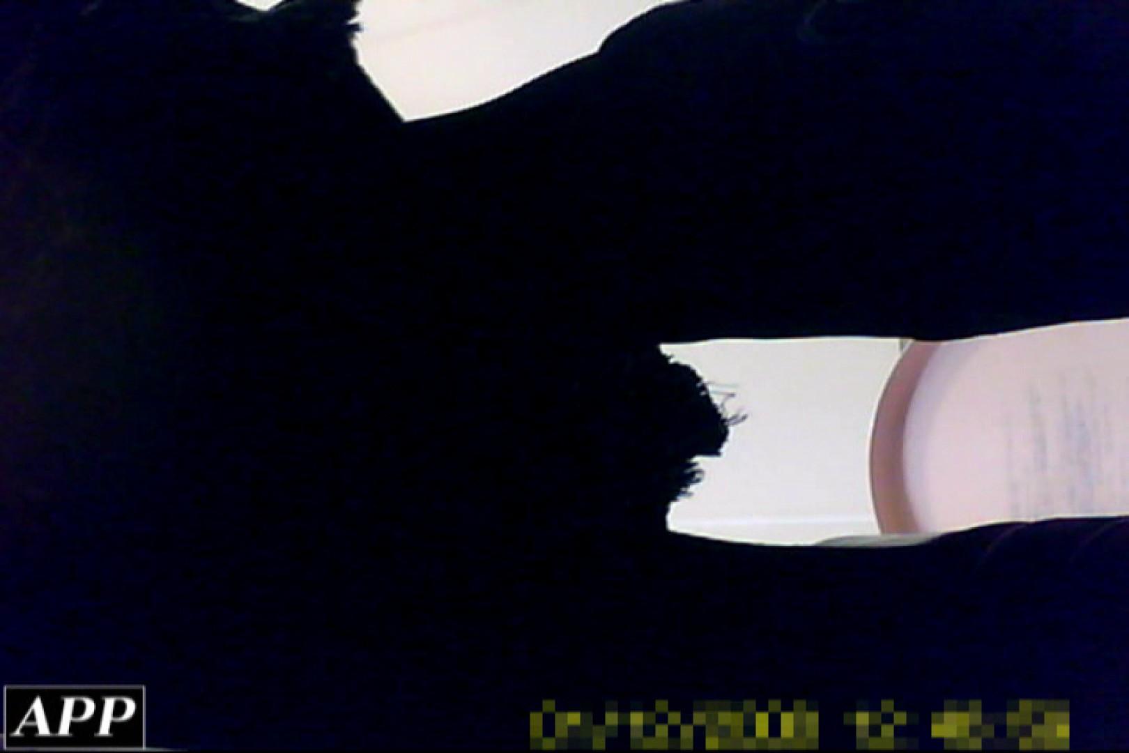 3視点洗面所 vol.061 エロティックなOL   洗面所はめどり  80画像 25