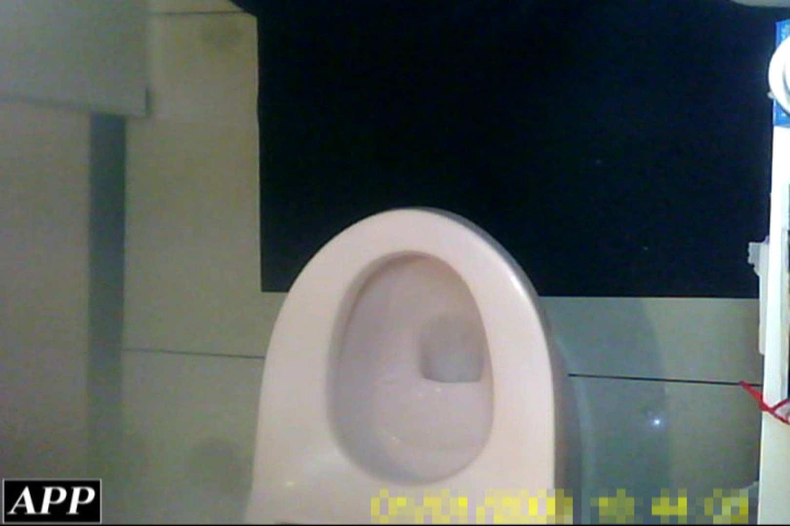 3視点洗面所 vol.061 エロティックなOL  80画像 52