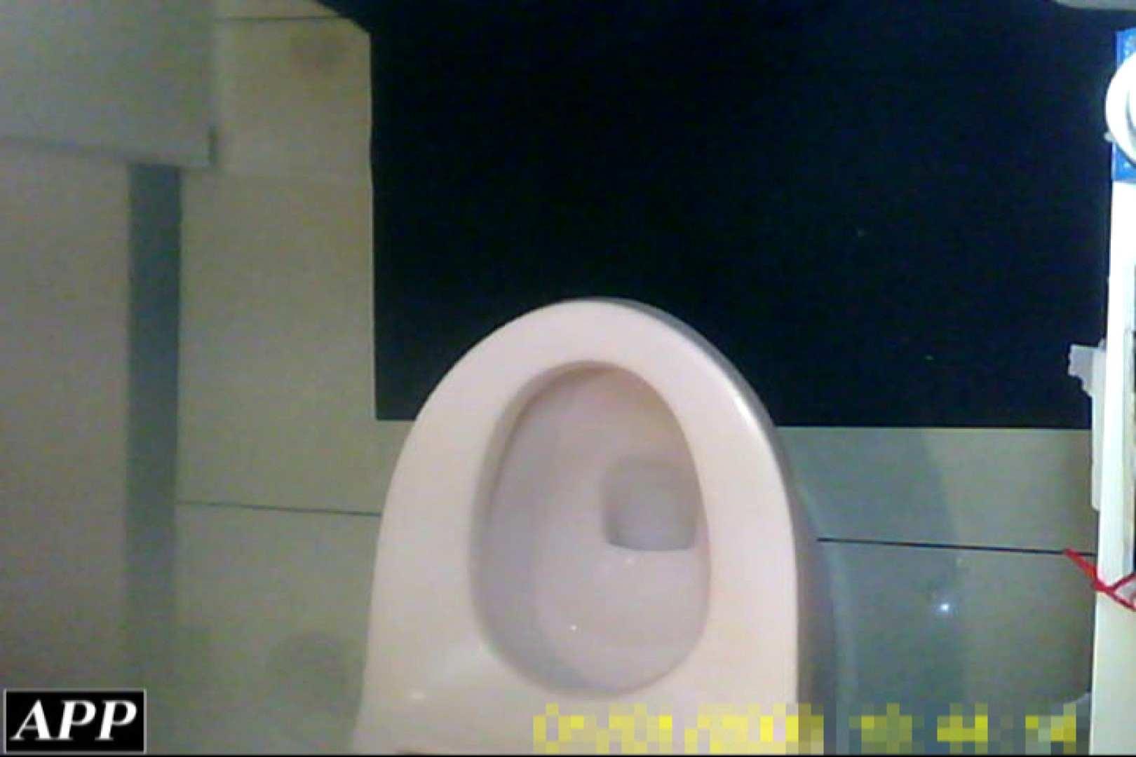 3視点洗面所 vol.061 エロティックなOL  80画像 54