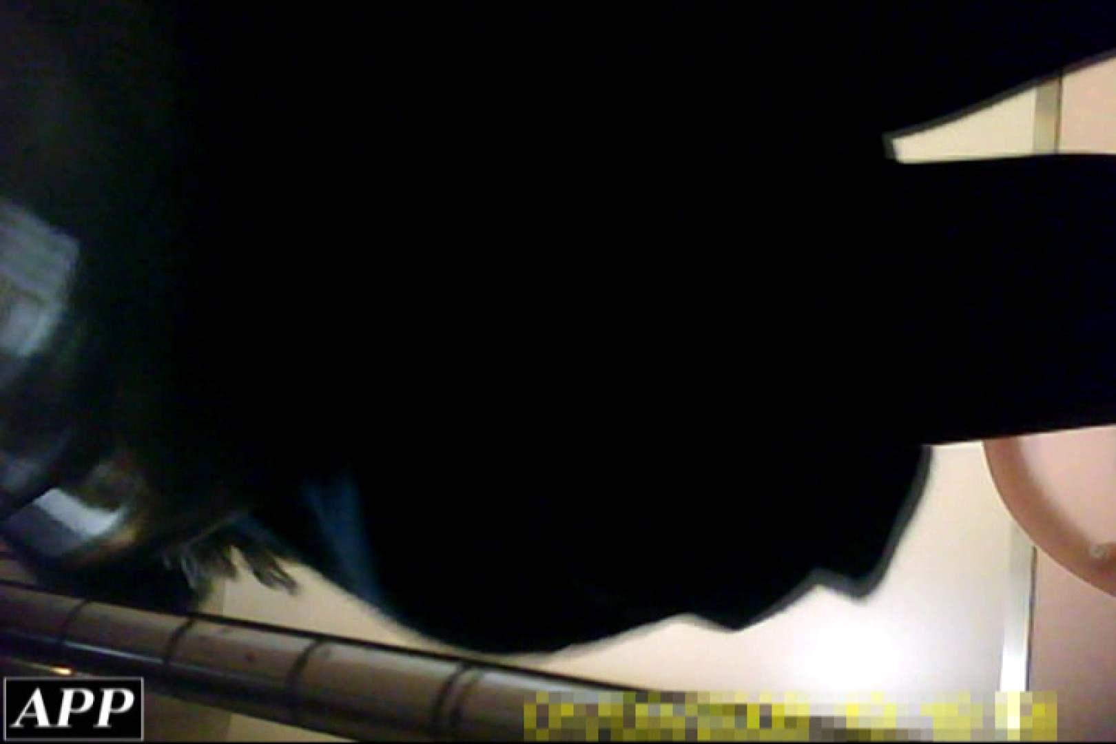 3視点洗面所 vol.061 エロティックなOL  80画像 56