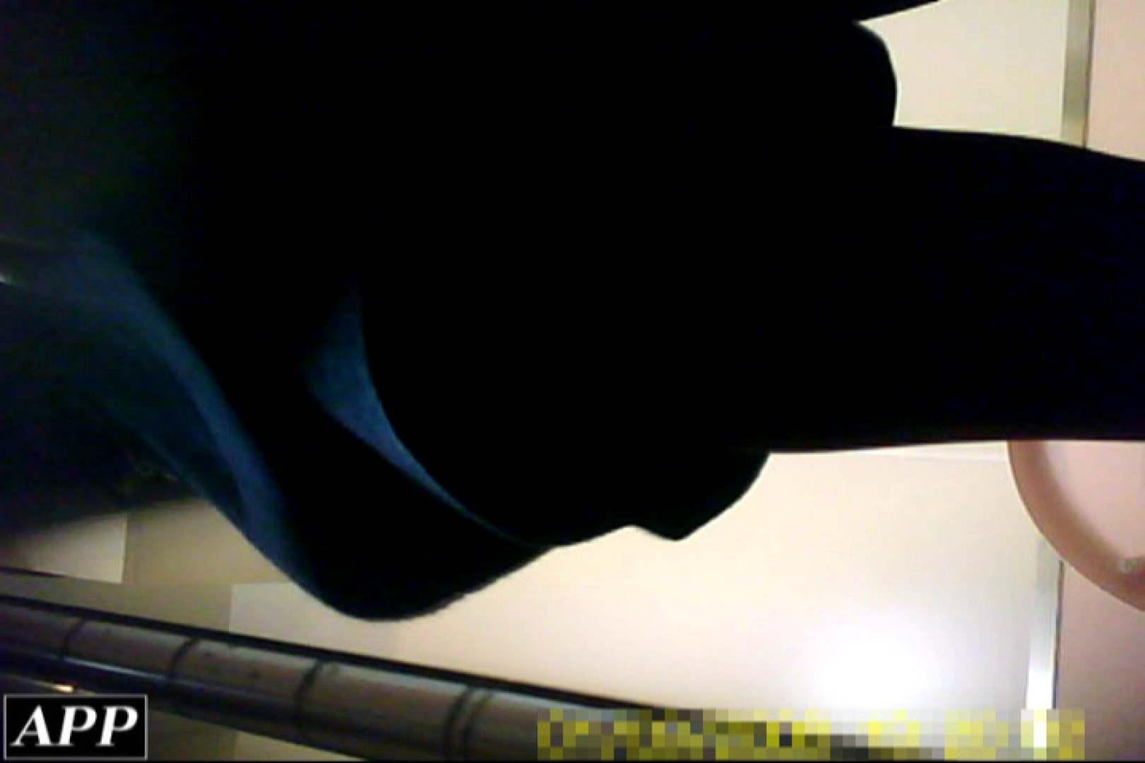 3視点洗面所 vol.061 エロティックなOL   洗面所はめどり  80画像 57