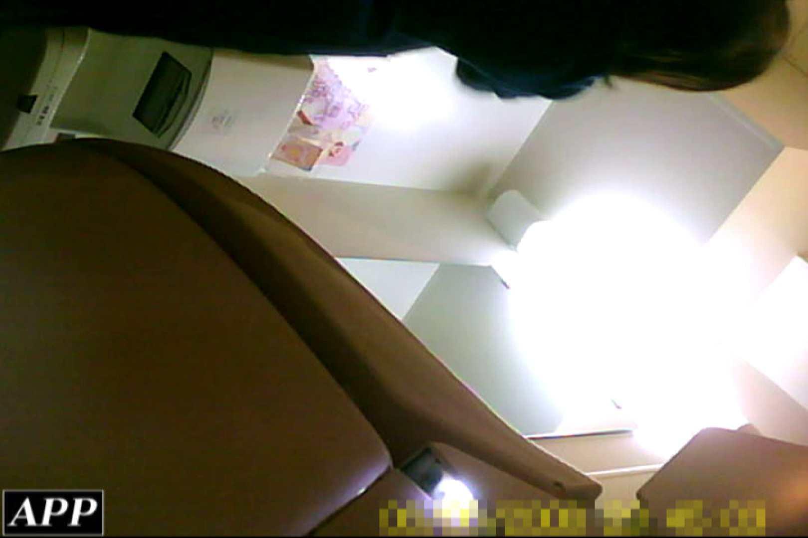 3視点洗面所 vol.061 エロティックなOL   洗面所はめどり  80画像 73