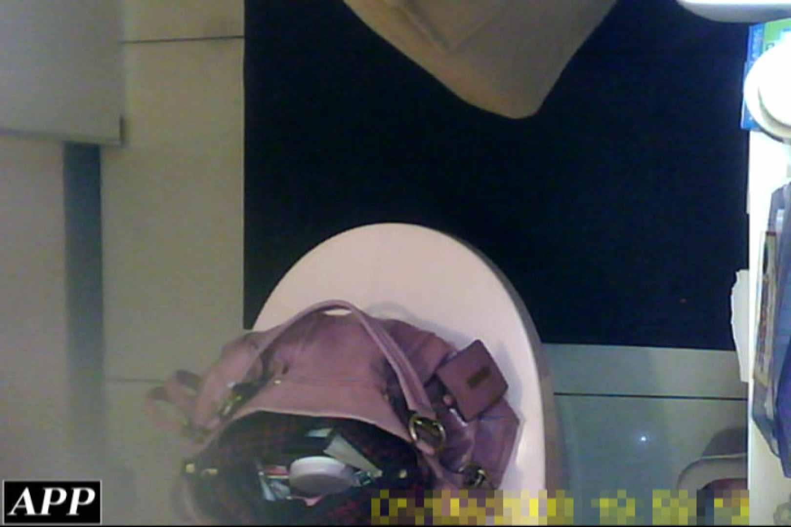 3視点洗面所 vol.062 エロティックなOL | 洗面所はめどり  85画像 59
