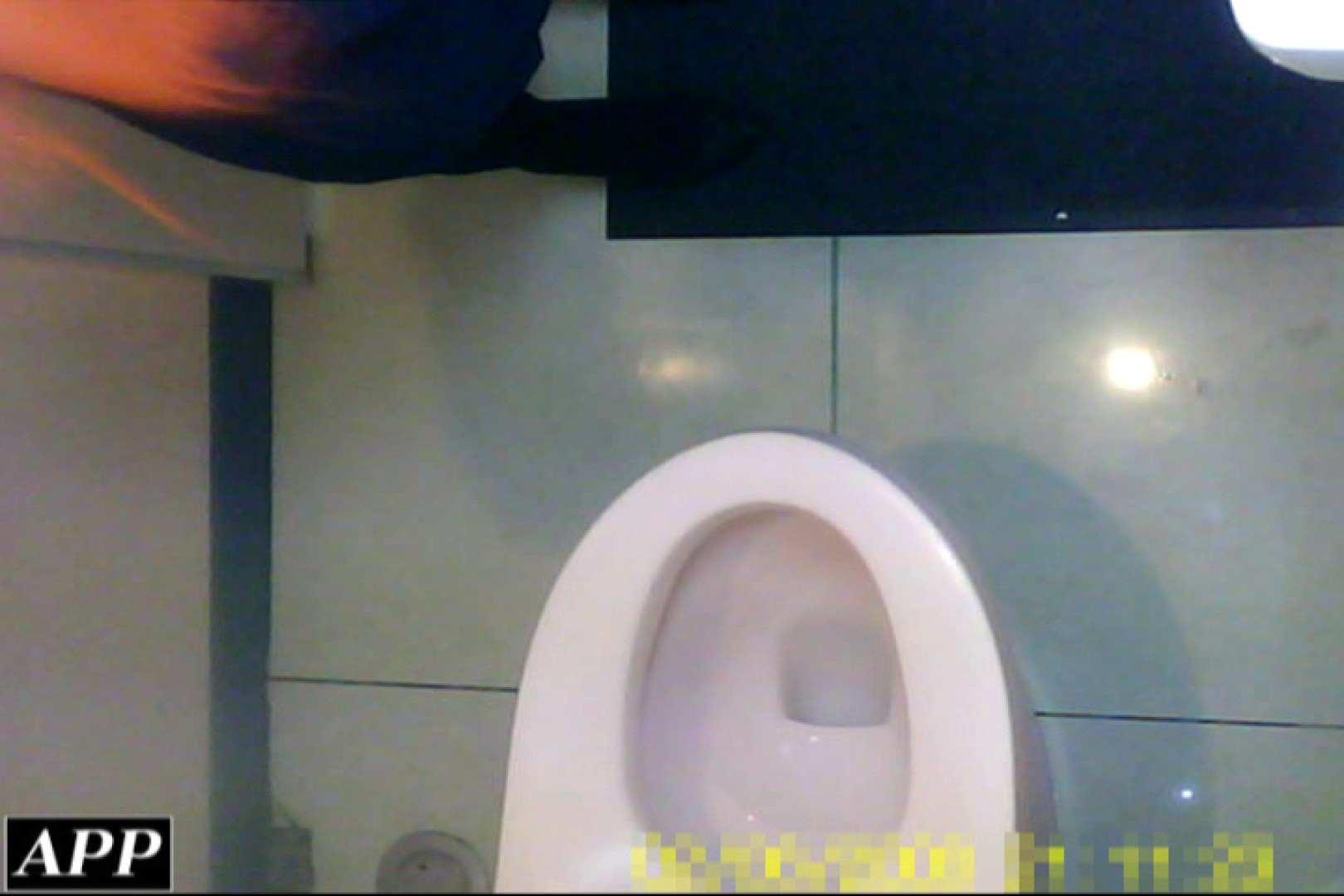 3視点洗面所 vol.074 エロティックなOL | 洗面所はめどり  67画像 53