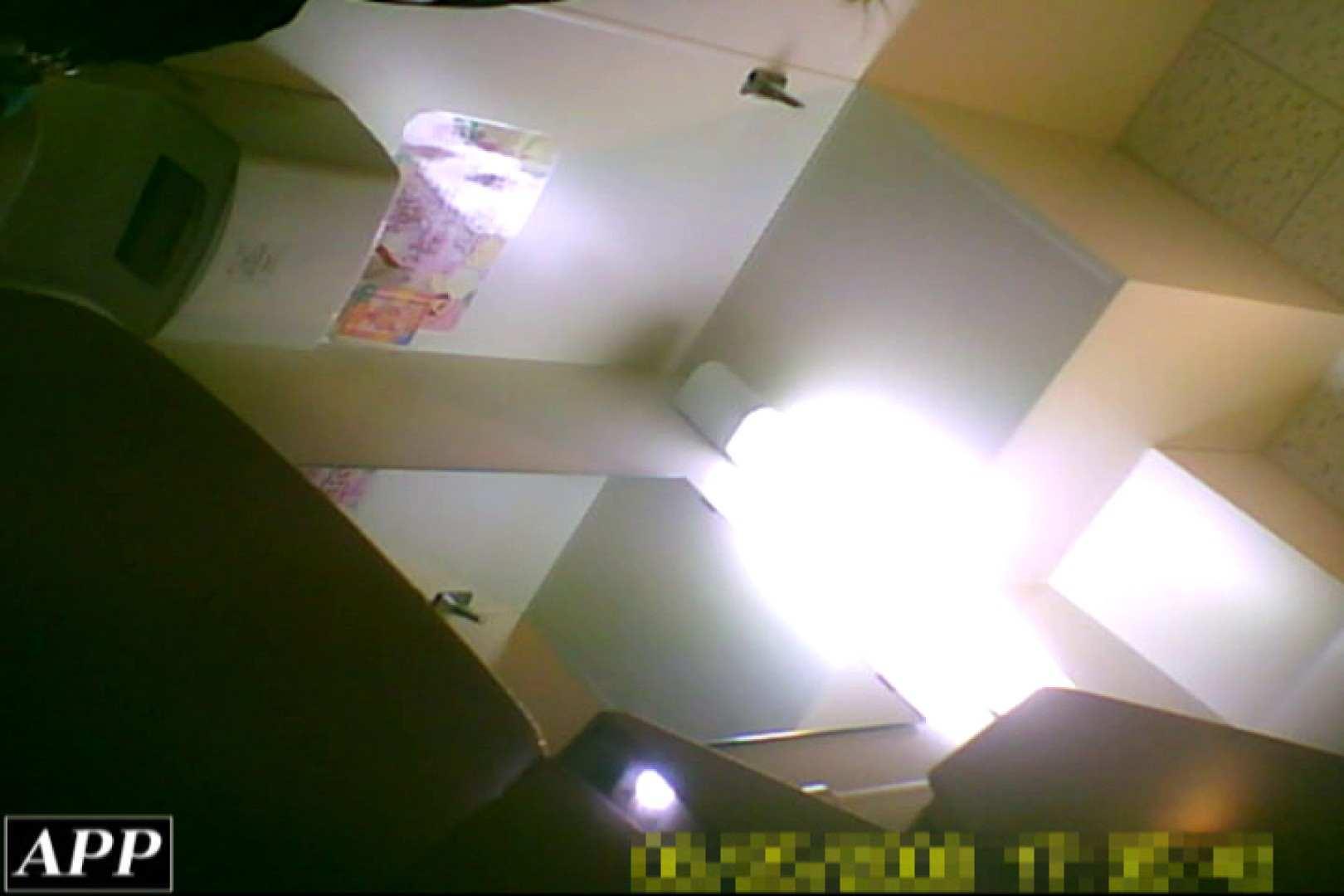 3視点洗面所 vol.076 洗面所はめどり   エロティックなOL  92画像 27