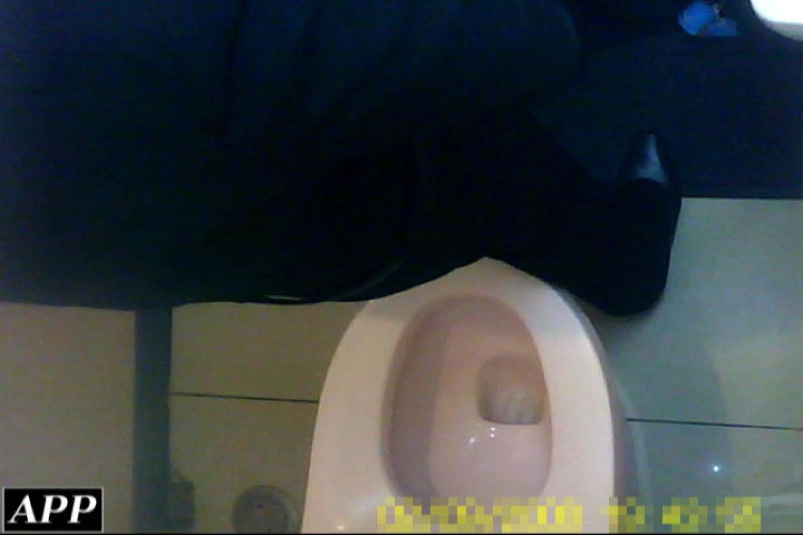 3視点洗面所 vol.076 洗面所はめどり   エロティックなOL  92画像 43