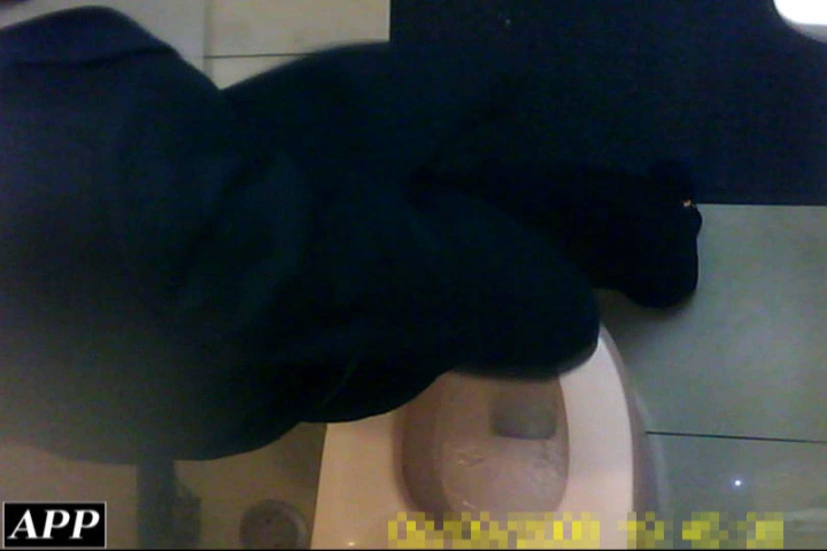 3視点洗面所 vol.076 洗面所はめどり   エロティックなOL  92画像 79
