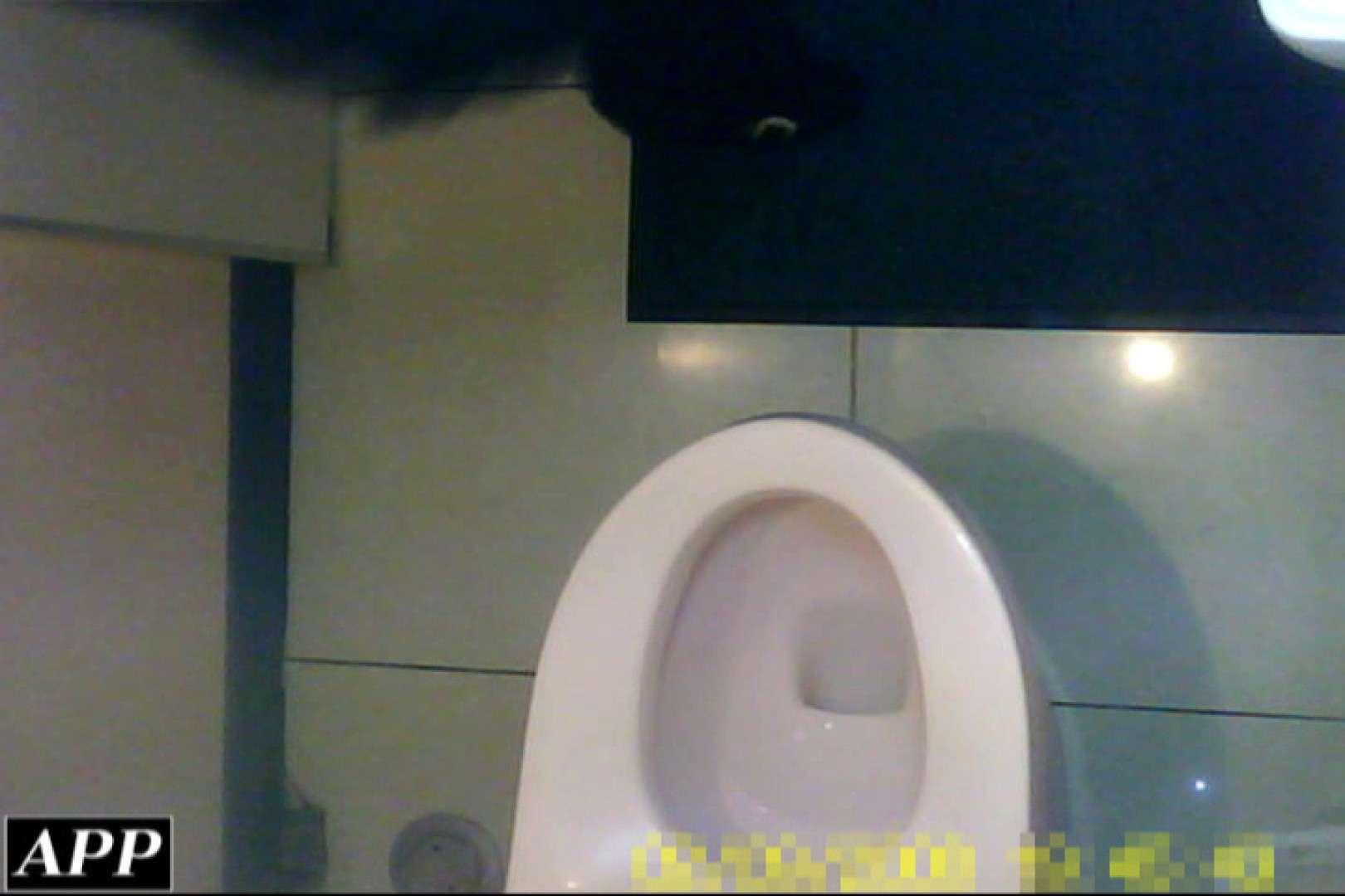 3視点洗面所 vol.076 洗面所はめどり   エロティックなOL  92画像 81