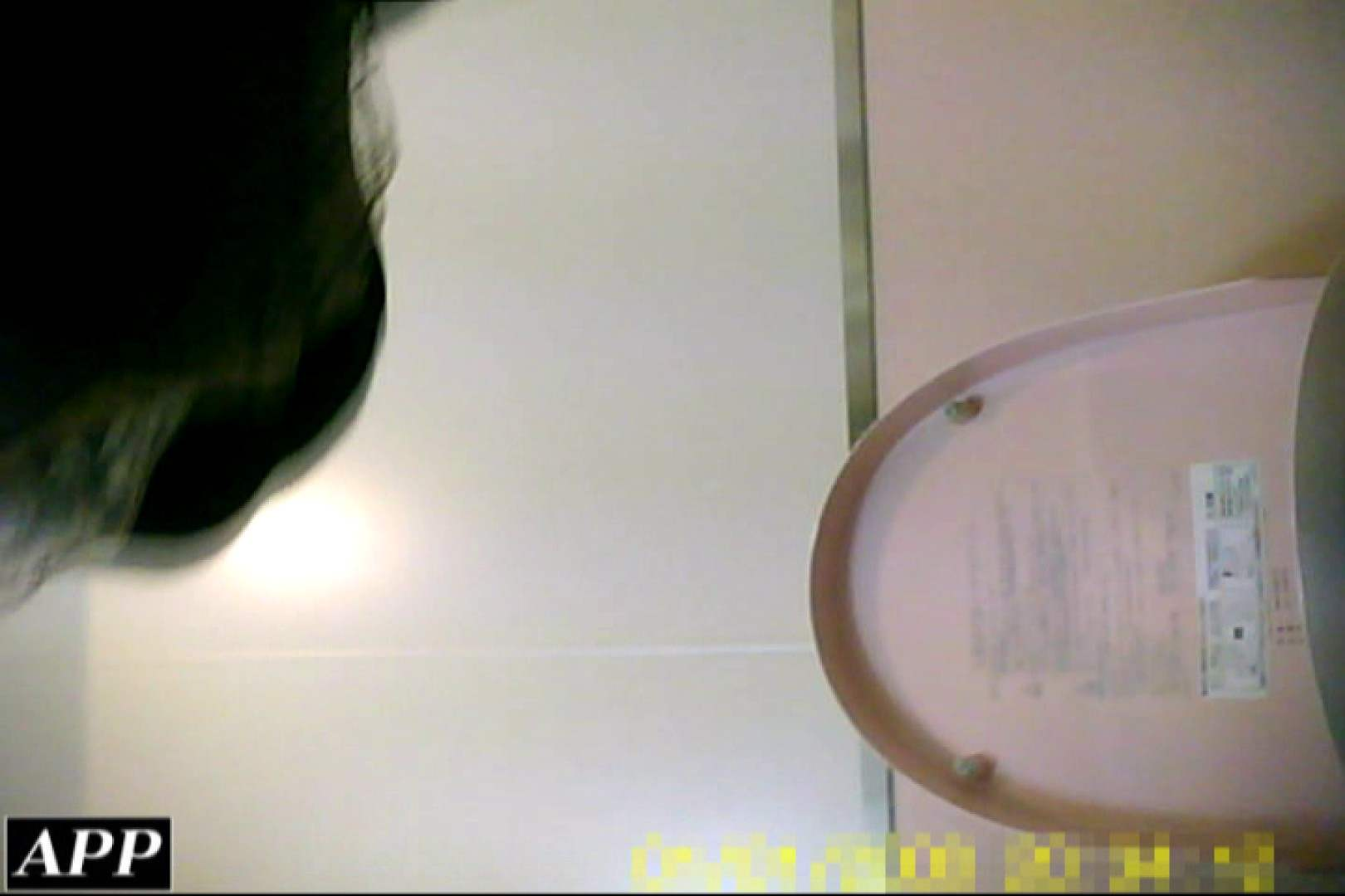 3視点洗面所 vol.079 エロティックなOL   洗面所はめどり  102画像 3