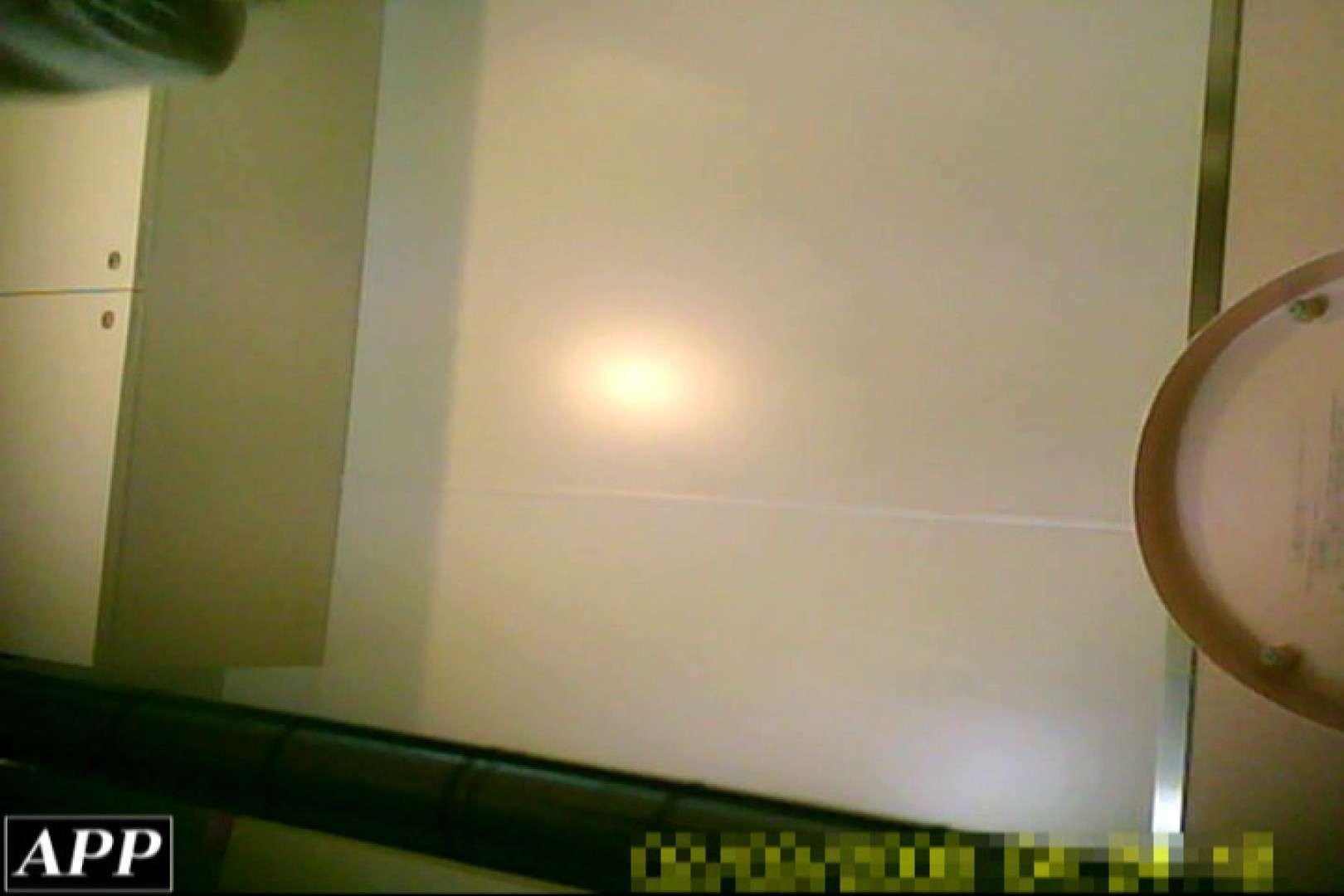 3視点洗面所 vol.081 洗面所はめどり | エロティックなOL  97画像 25