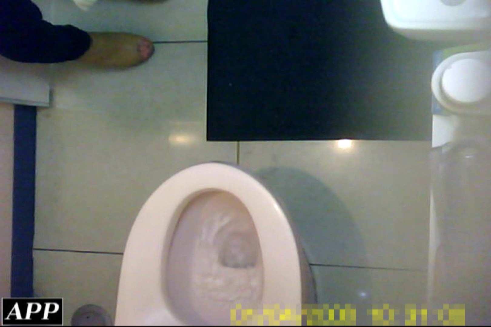 3視点洗面所 vol.081 洗面所はめどり | エロティックなOL  97画像 57