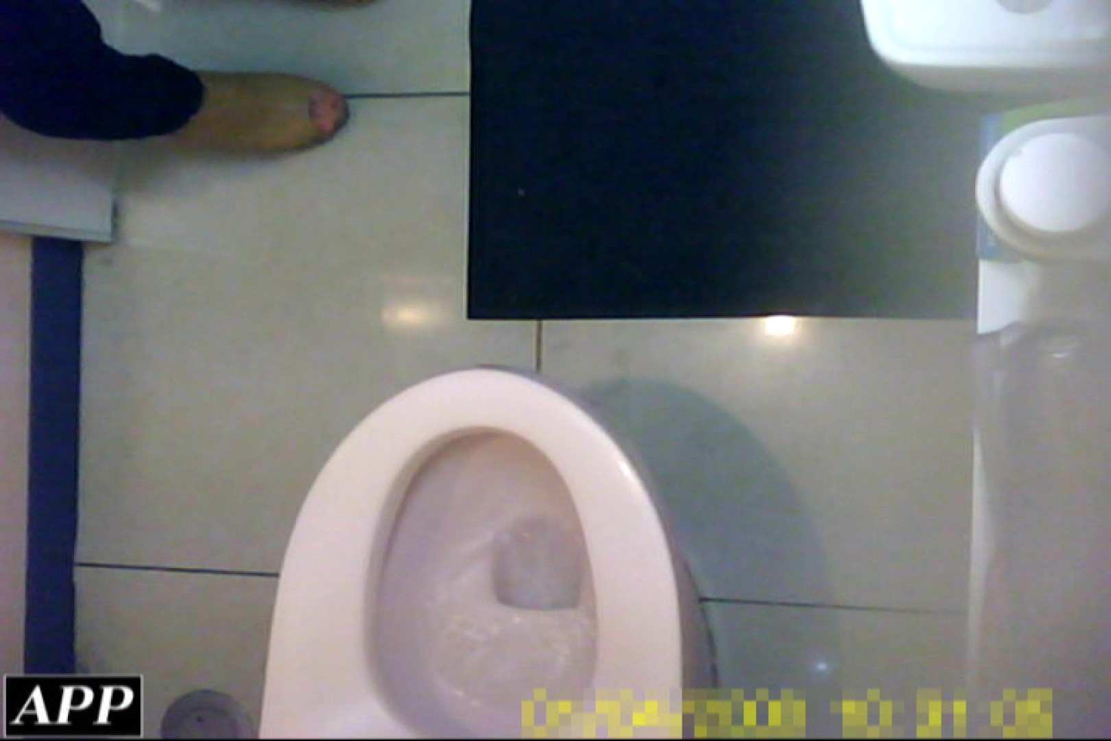 3視点洗面所 vol.081 洗面所はめどり  97画像 58