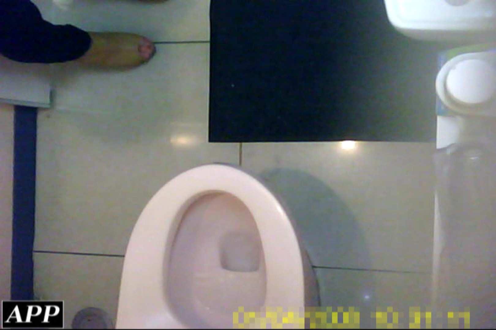 3視点洗面所 vol.081 洗面所はめどり | エロティックなOL  97画像 59