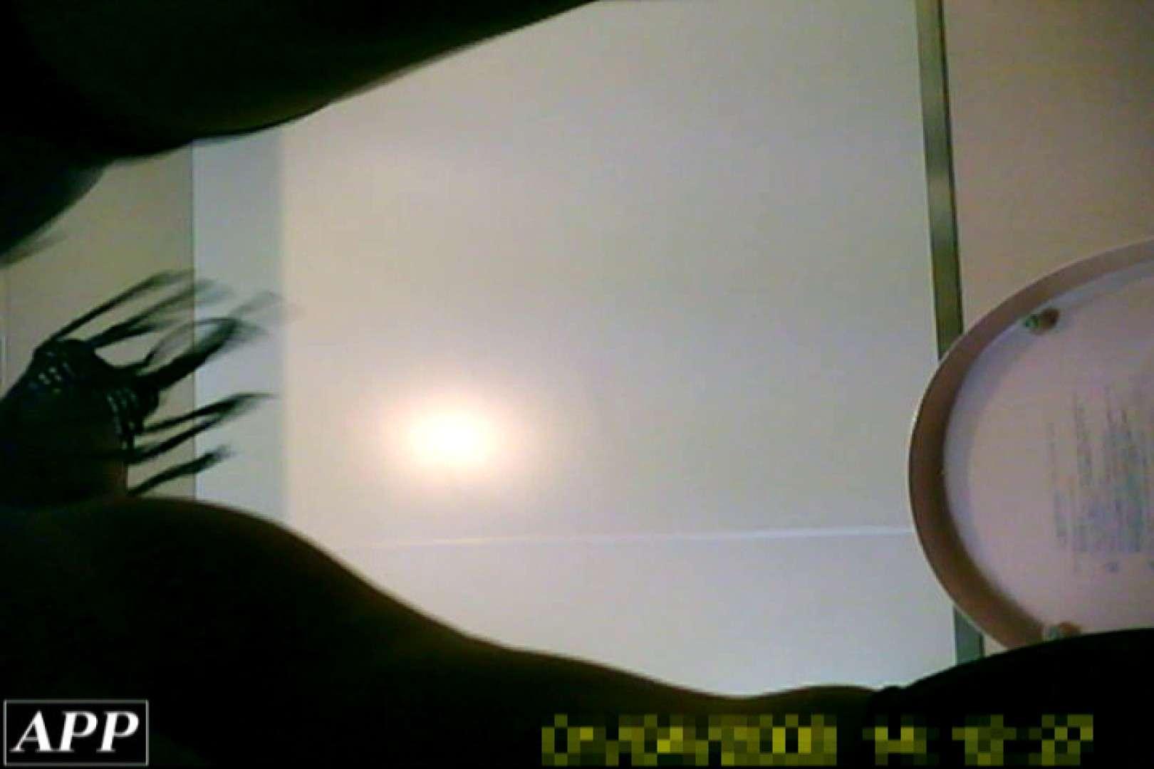 3視点洗面所 vol.083 洗面所はめどり | エロティックなOL  80画像 5