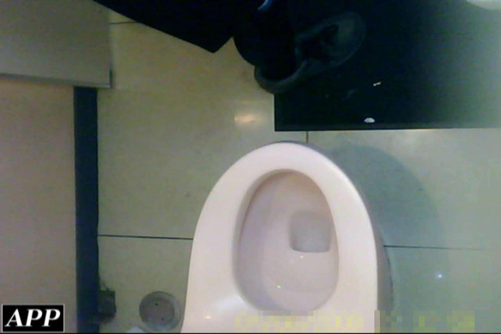 3視点洗面所 vol.083 洗面所はめどり | エロティックなOL  80画像 13