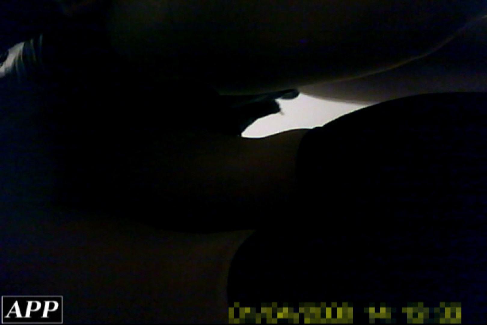 3視点洗面所 vol.083 洗面所はめどり  80画像 26