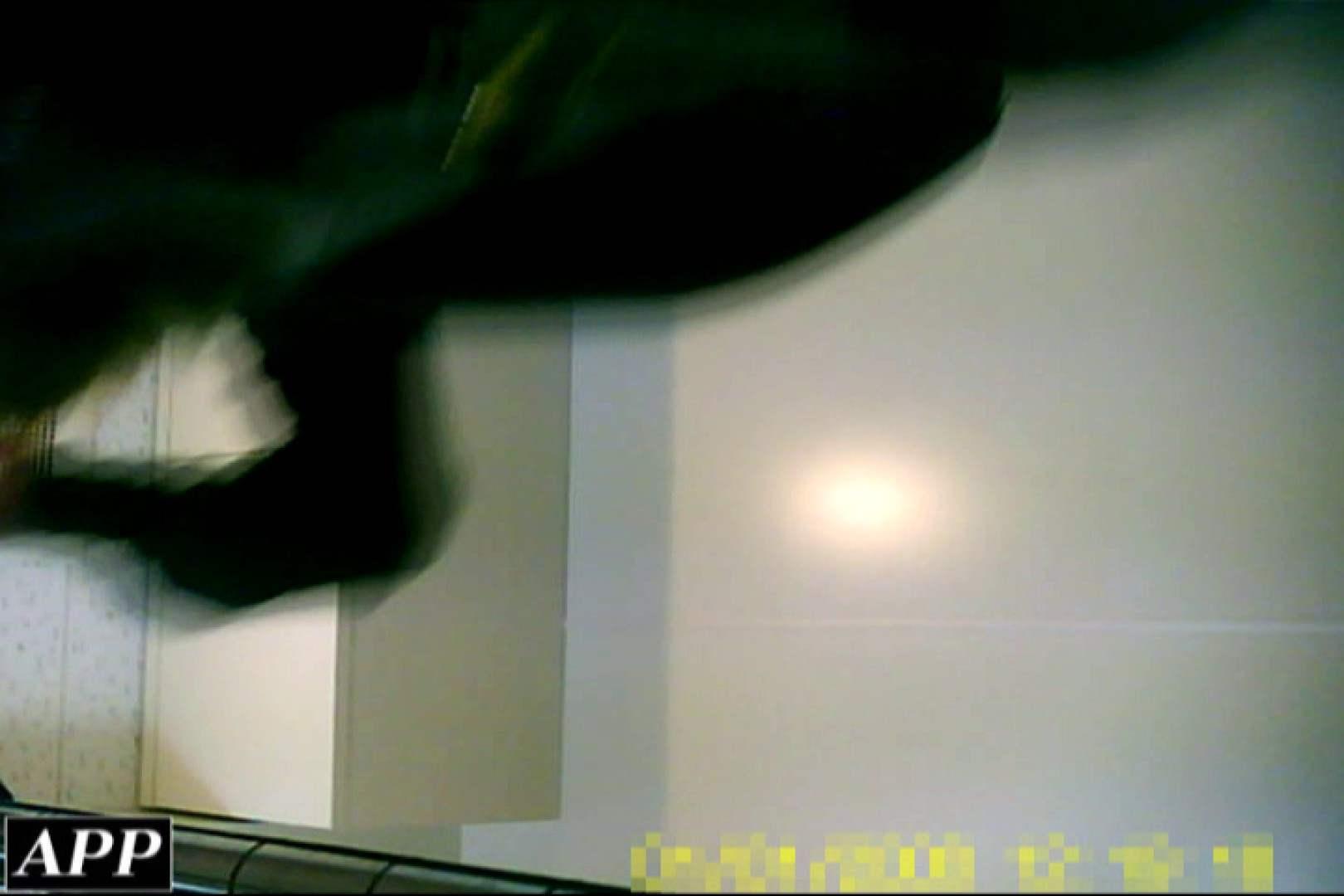 3視点洗面所 vol.086 洗面所はめどり | エロティックなOL  71画像 11