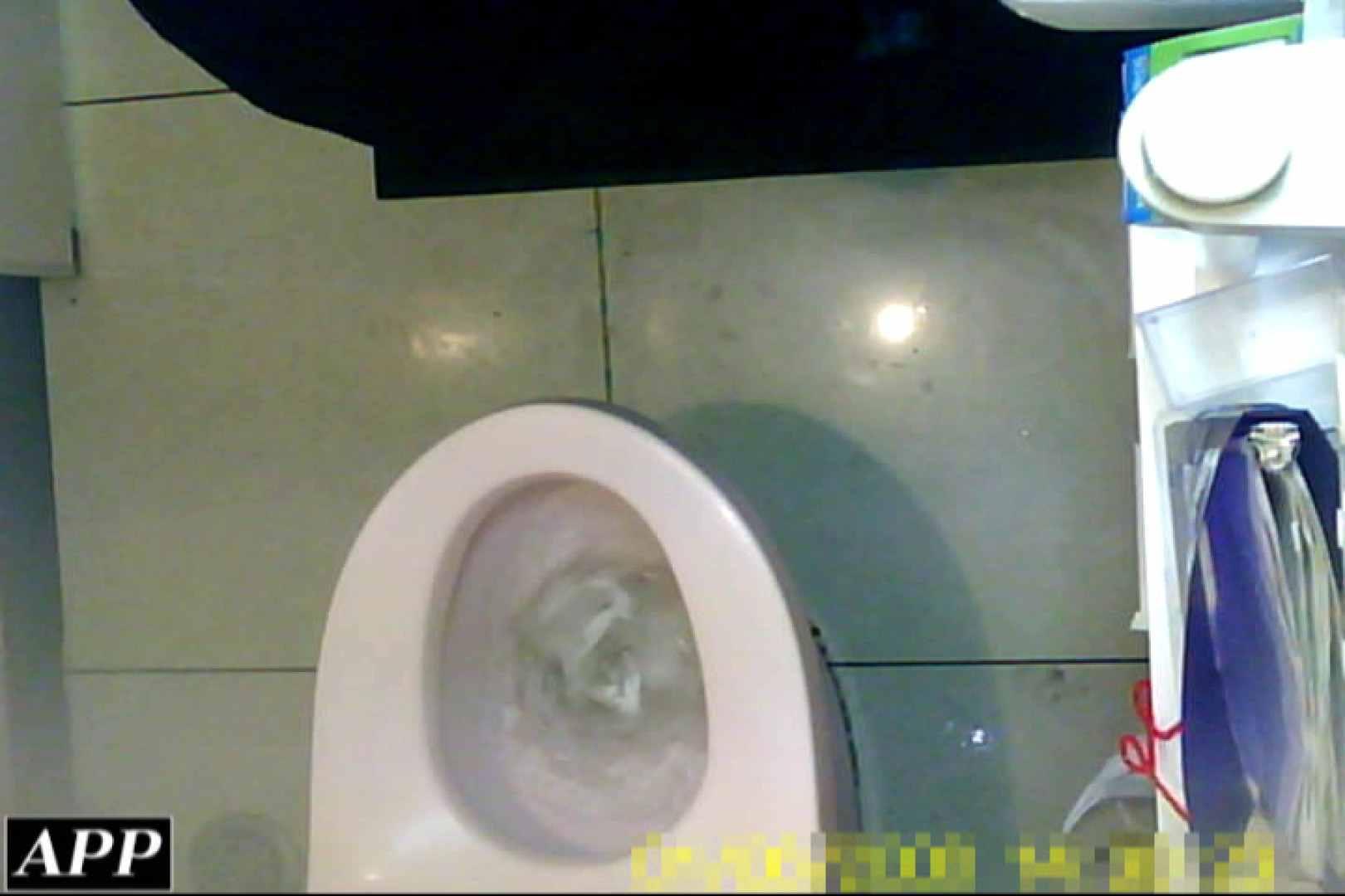 3視点洗面所 vol.093 エロティックなOL | 洗面所はめどり  73画像 15