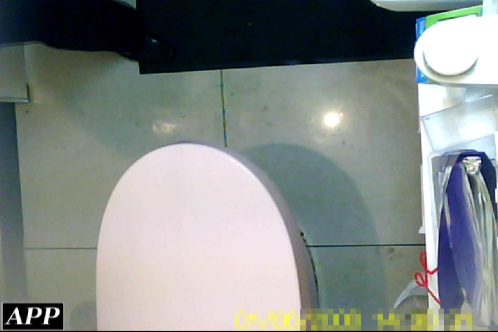 3視点洗面所 vol.093 エロティックなOL  73画像 16