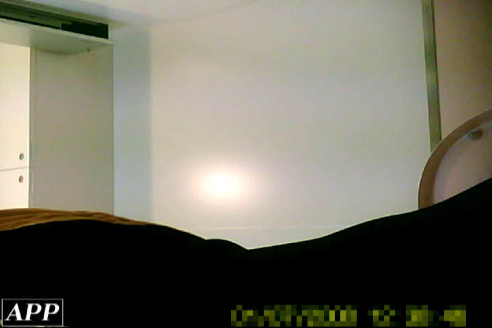 3視点洗面所 vol.093 エロティックなOL | 洗面所はめどり  73画像 31