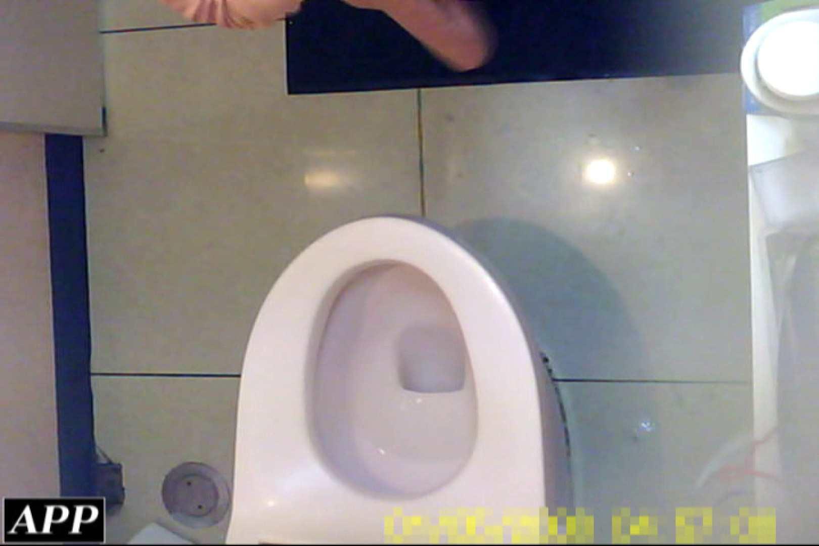 3視点洗面所 vol.093 エロティックなOL | 洗面所はめどり  73画像 47