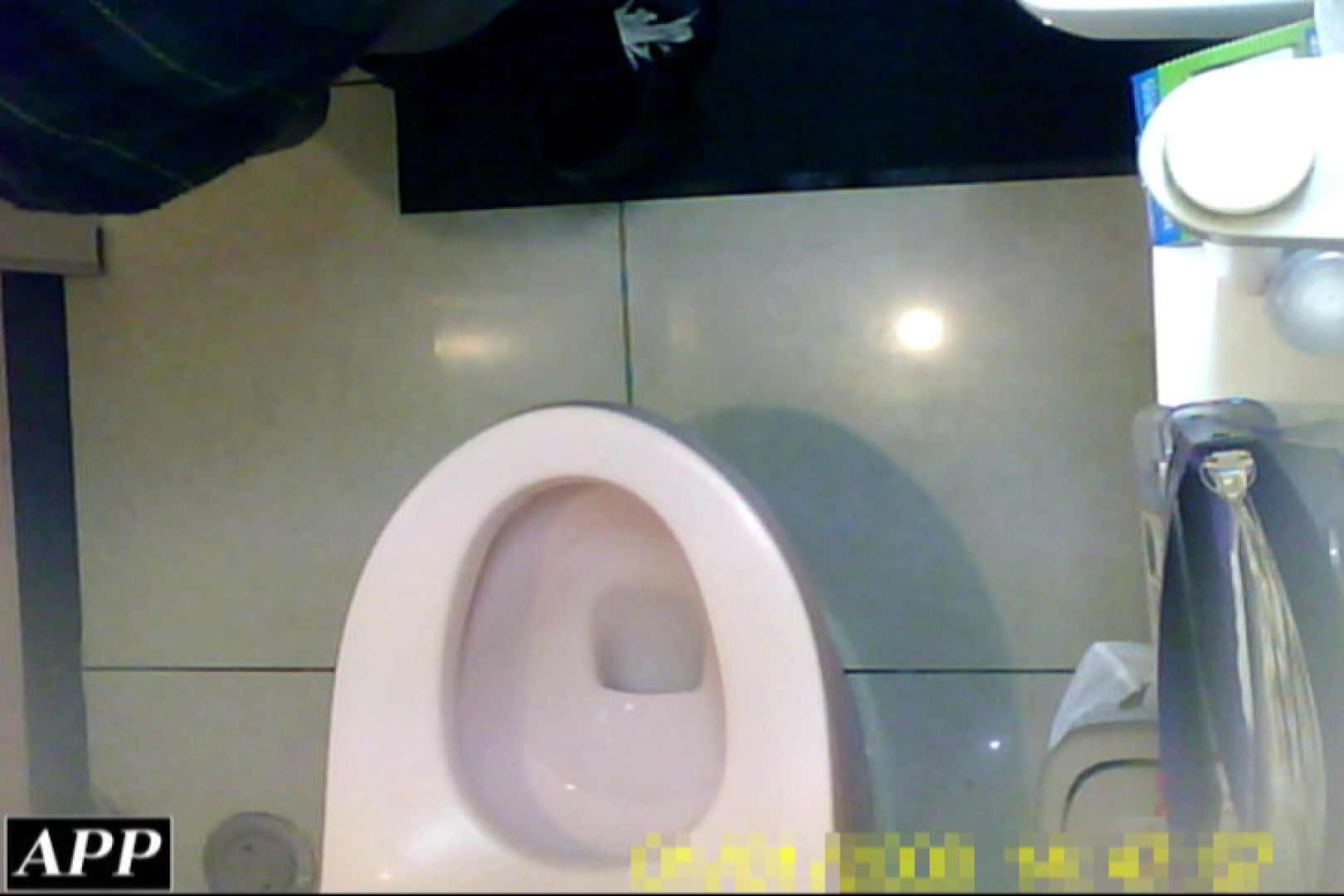 3視点洗面所 vol.096 洗面所はめどり | エロティックなOL  87画像 13