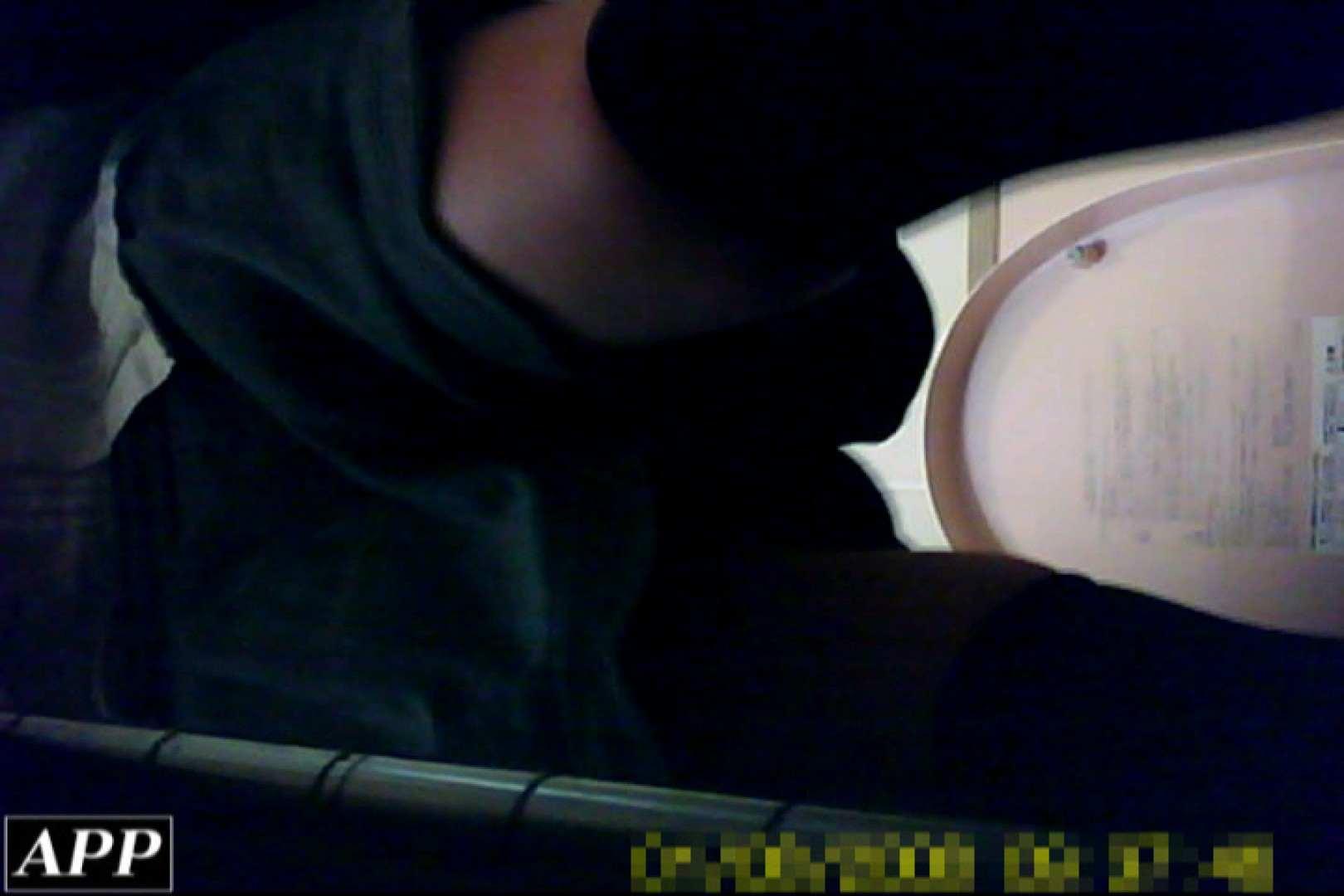 3視点洗面所 vol.096 洗面所はめどり | エロティックなOL  87画像 77