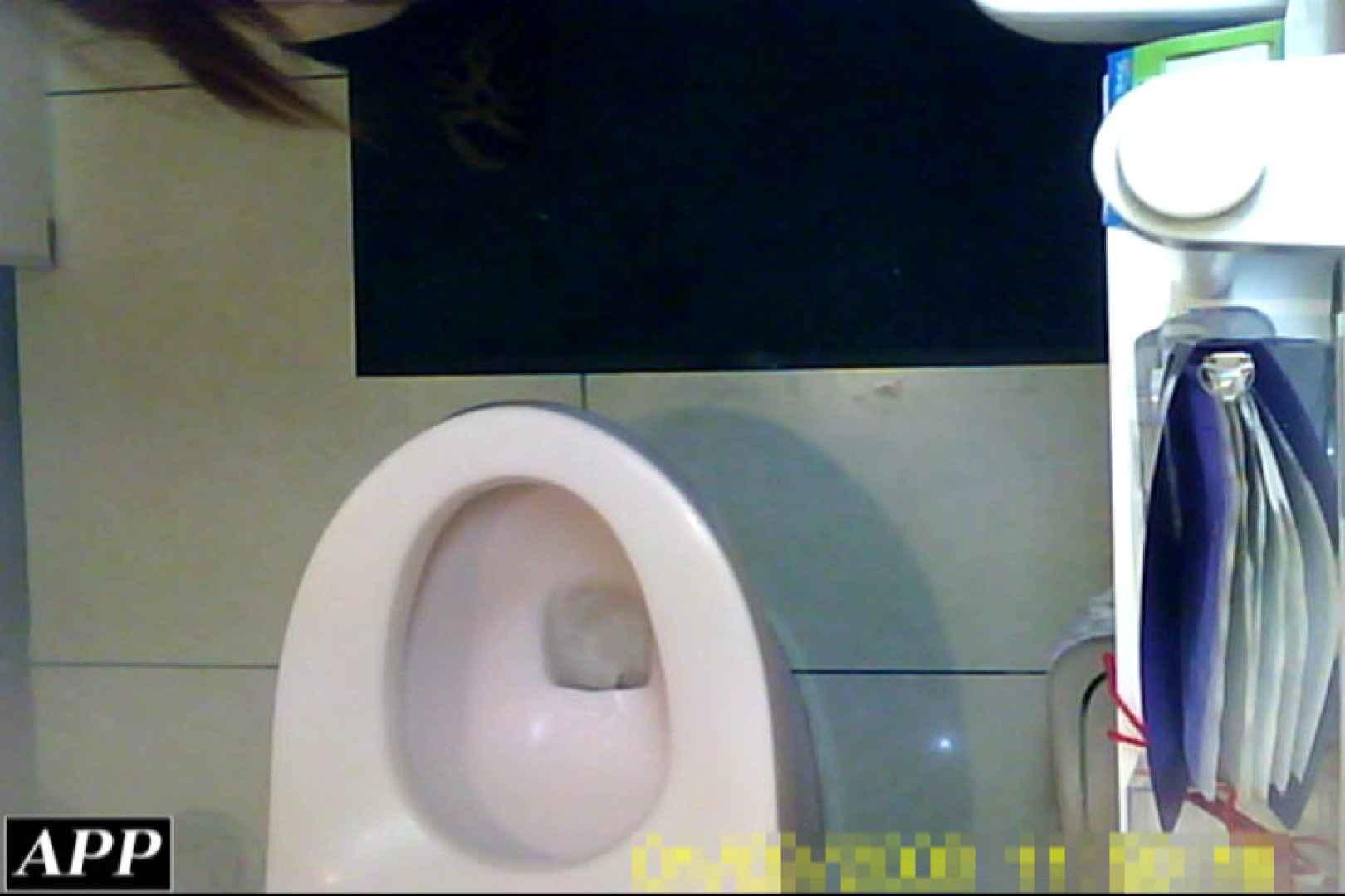 3視点洗面所 vol.101 エロティックなOL   洗面所はめどり  103画像 25