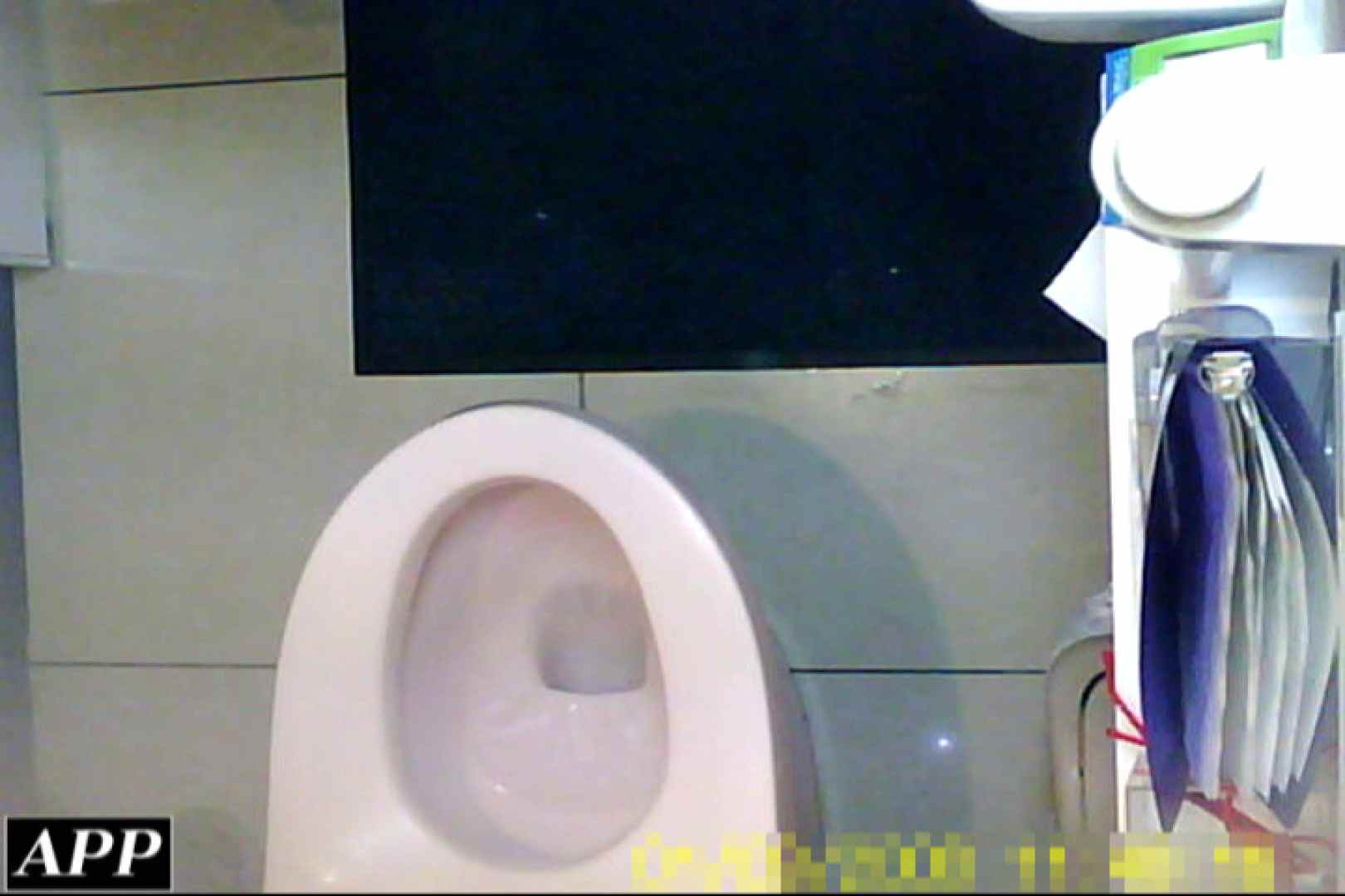 3視点洗面所 vol.101 エロティックなOL   洗面所はめどり  103画像 103