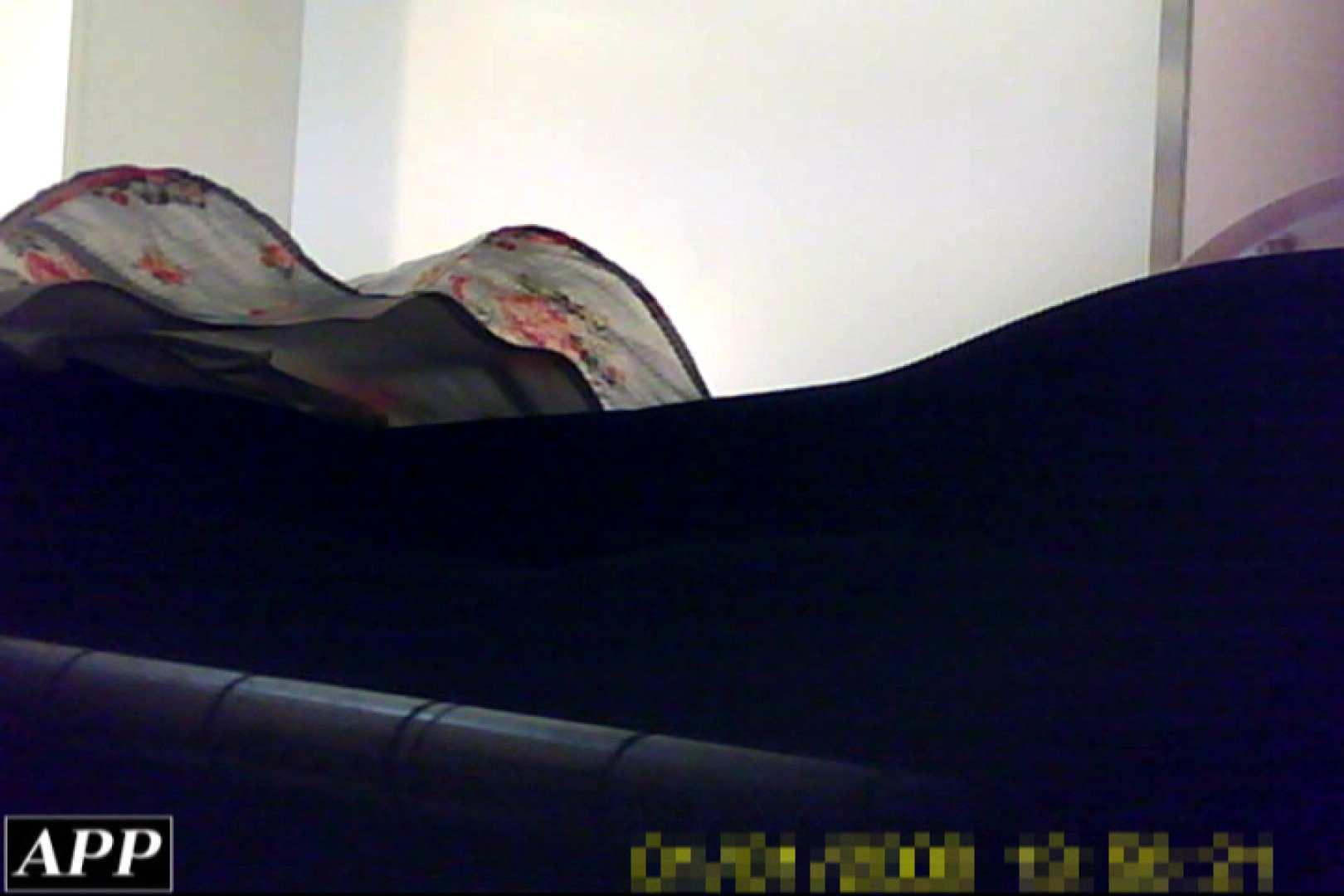3視点洗面所 vol.104 洗面所はめどり   エロティックなOL  76画像 21
