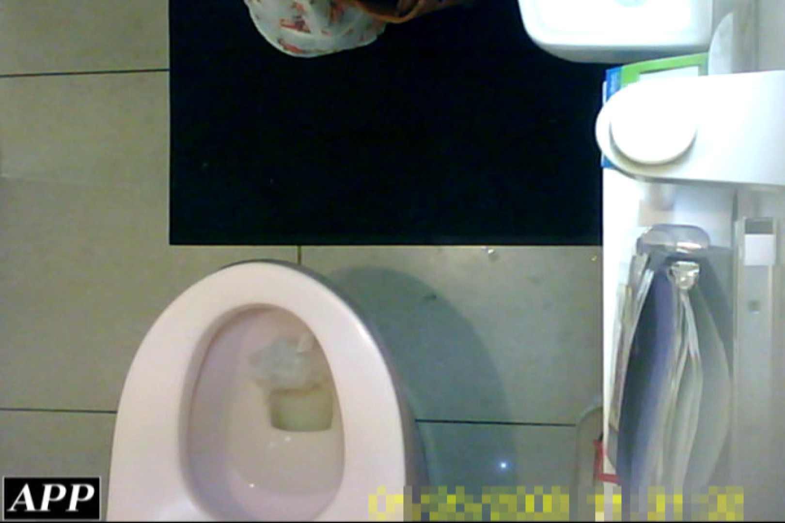 3視点洗面所 vol.104 洗面所はめどり  76画像 52