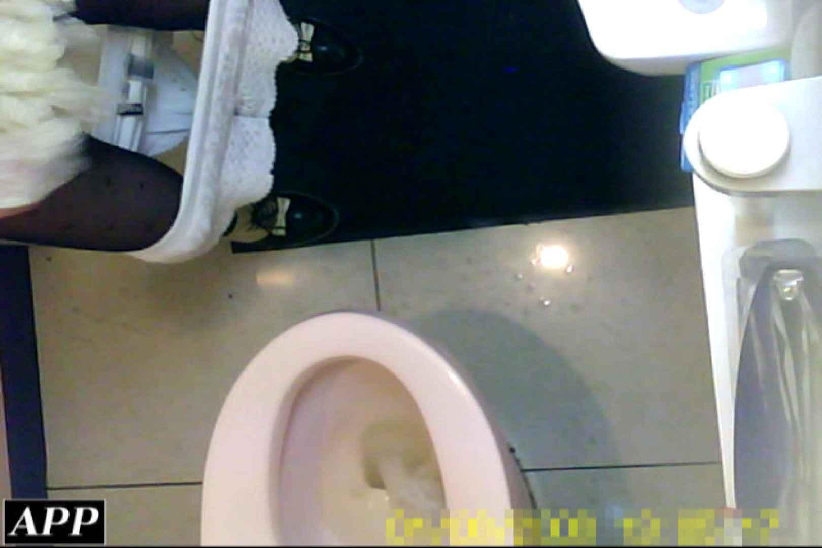 3視点洗面所 vol.107 洗面所はめどり | エロティックなOL  78画像 43