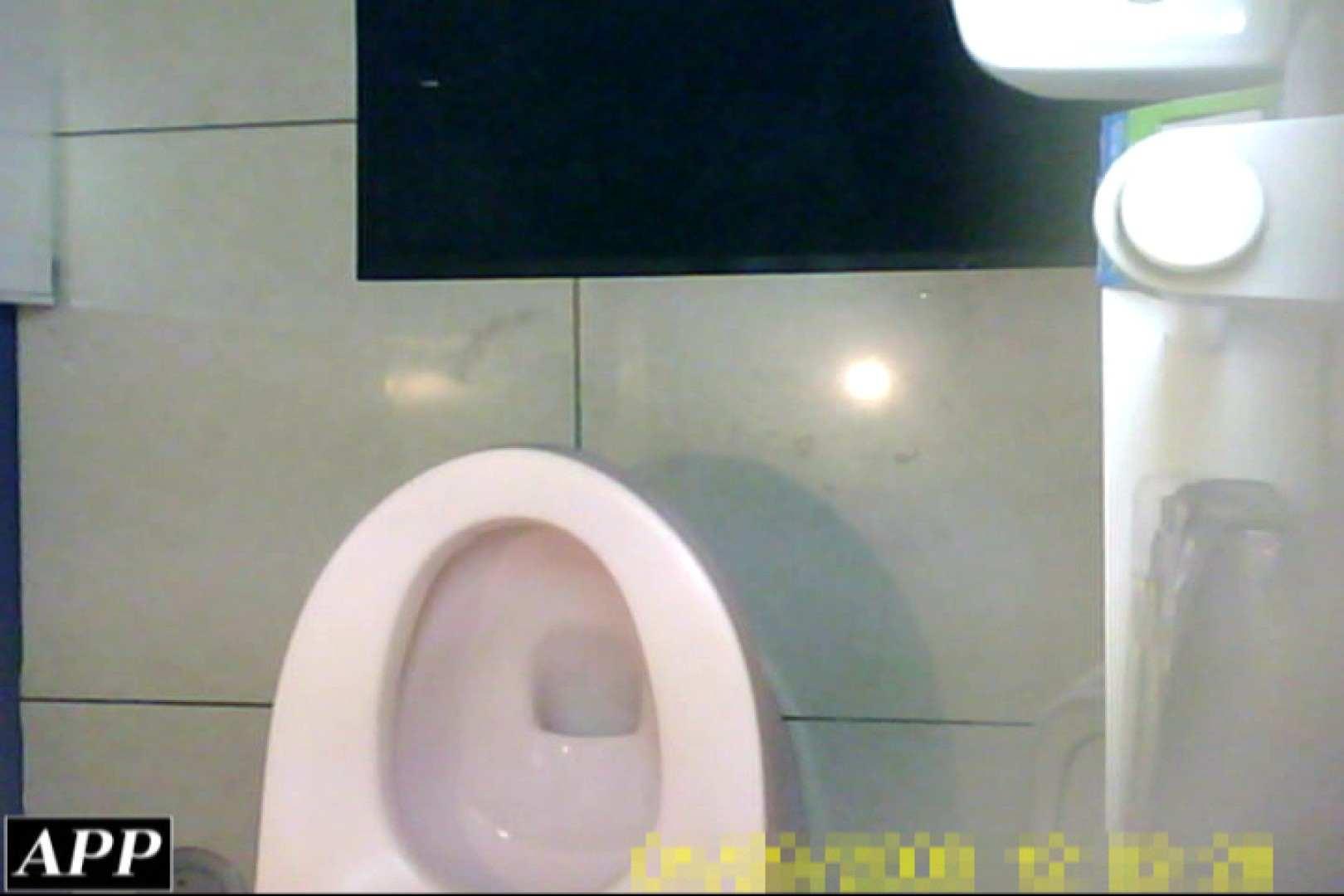 3視点洗面所 vol.110 洗面所はめどり | エロティックなOL  88画像 63