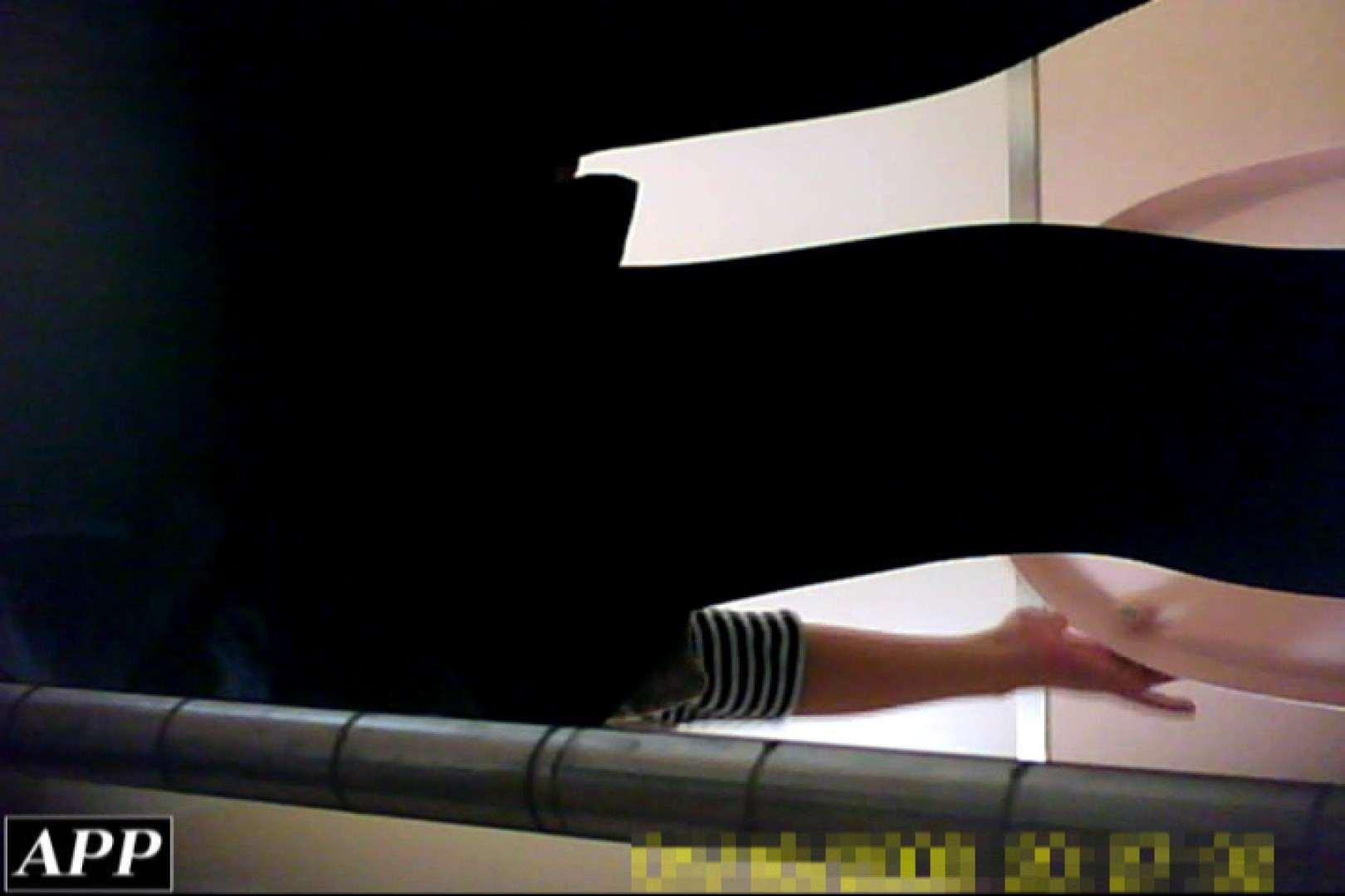 3視点洗面所 vol.118 エロティックなOL  61画像 8