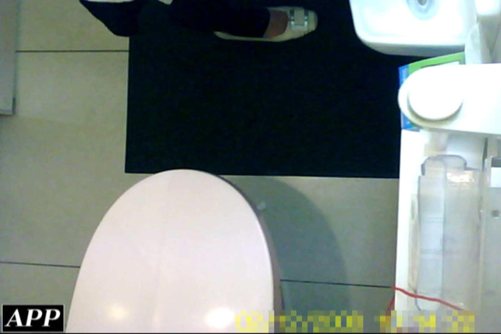 3視点洗面所 vol.118 エロティックなOL  61画像 32