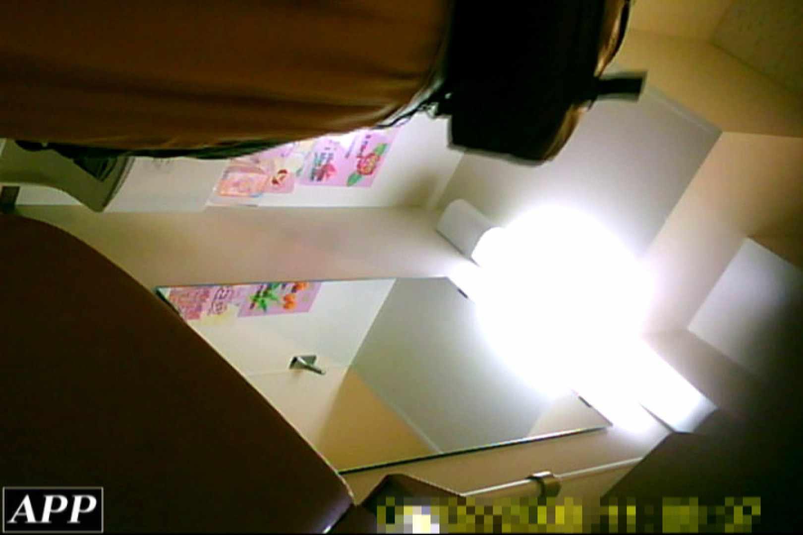 3視点洗面所 vol.118 エロティックなOL | 洗面所はめどり  61画像 49