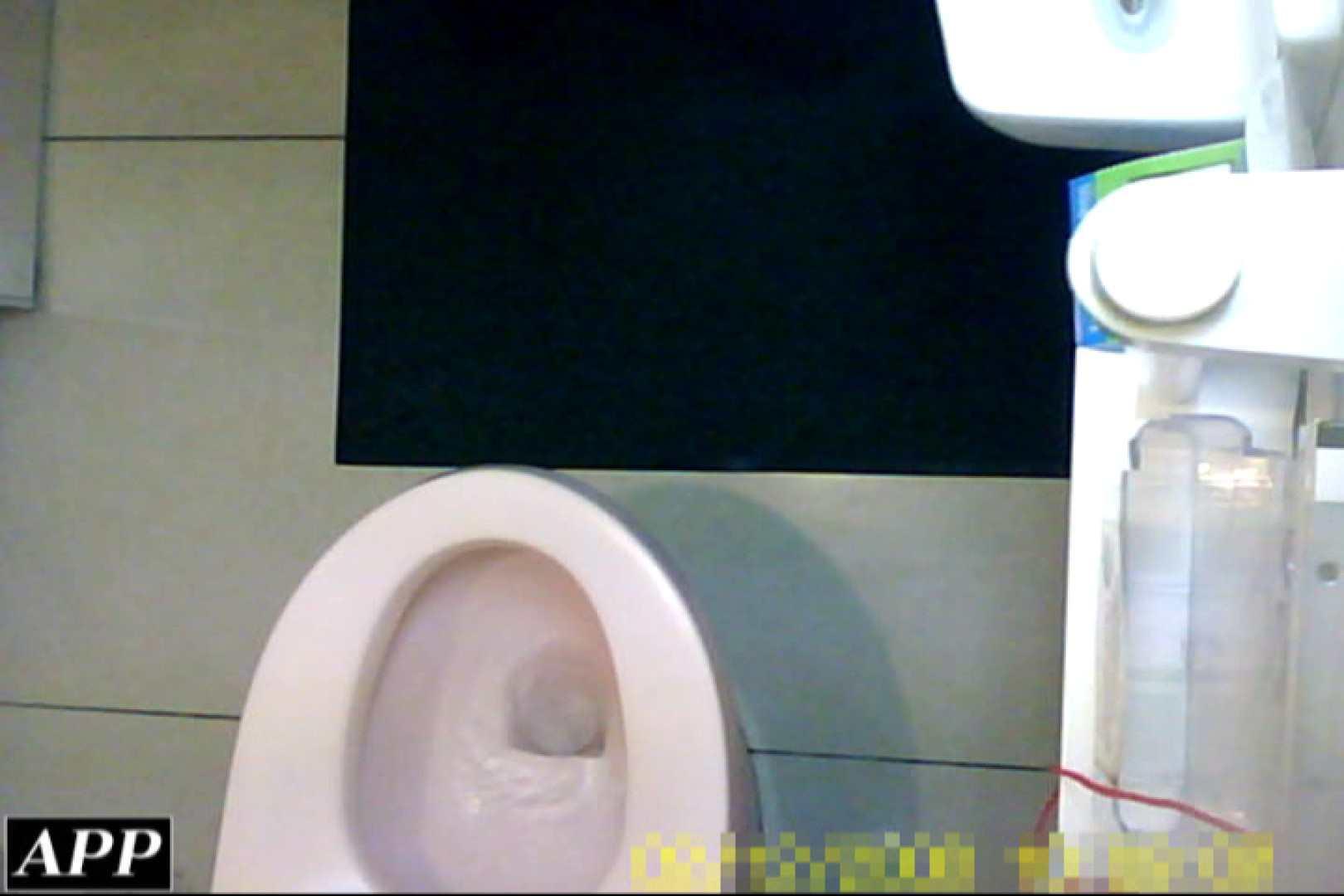 3視点洗面所 vol.121 洗面所はめどり | エロティックなOL  90画像 25
