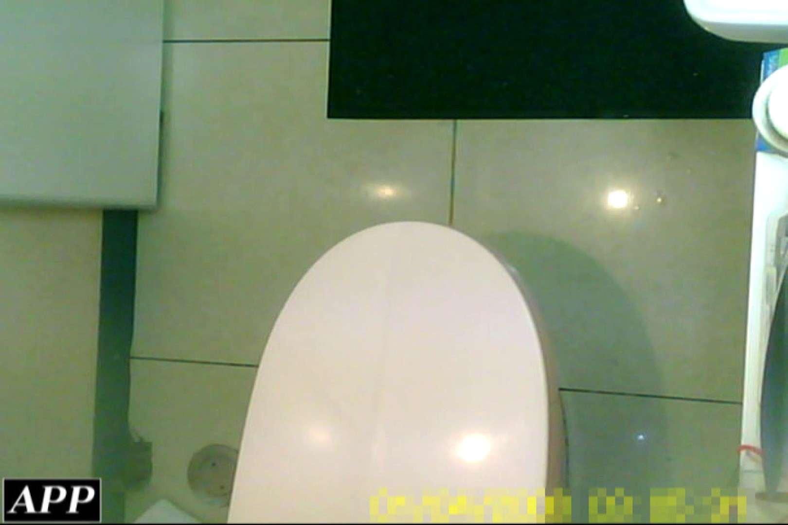 3視点洗面所 vol.121 洗面所はめどり | エロティックなOL  90画像 39