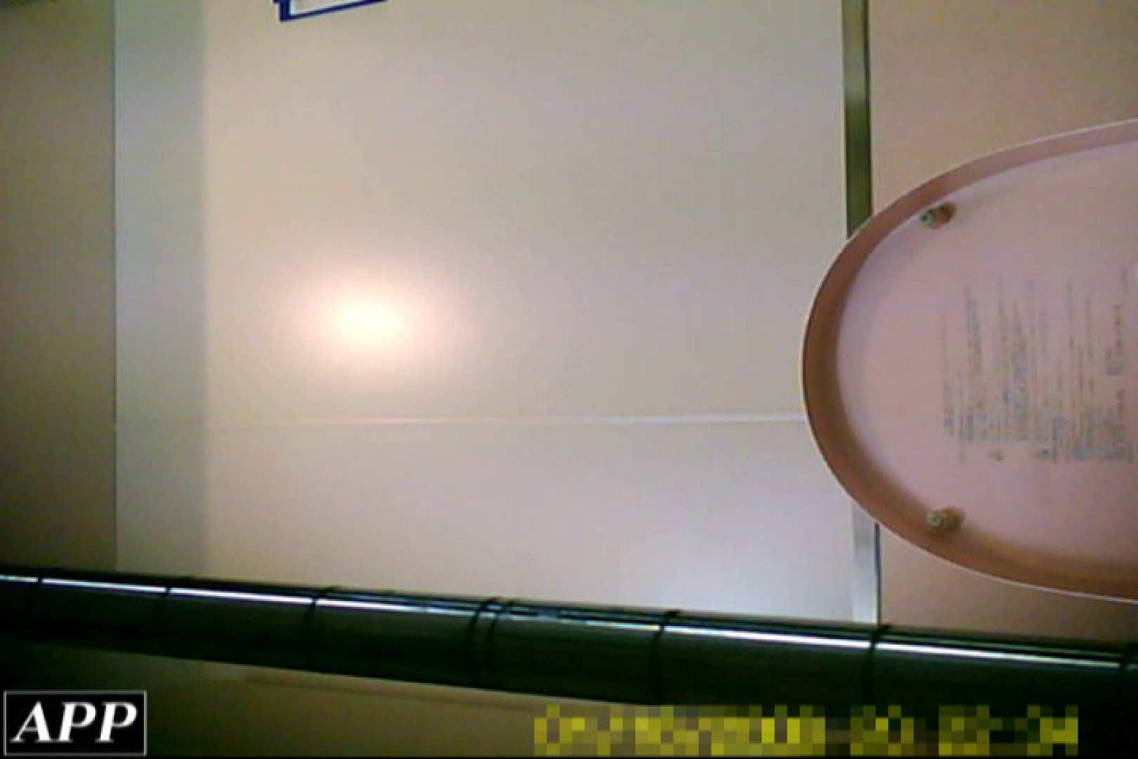 3視点洗面所 vol.121 洗面所はめどり | エロティックなOL  90画像 89
